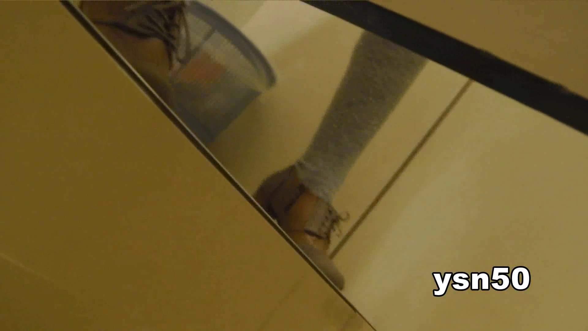 世界の射窓から vol.50 ポニテさんの下着がエロい件 OLのボディ  87PIX 72