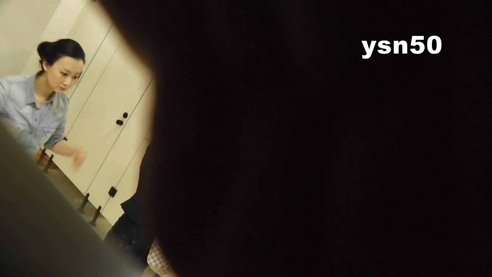 世界の射窓から vol.50 ポニテさんの下着がエロい件 OLのボディ | 洗面所  87PIX 83