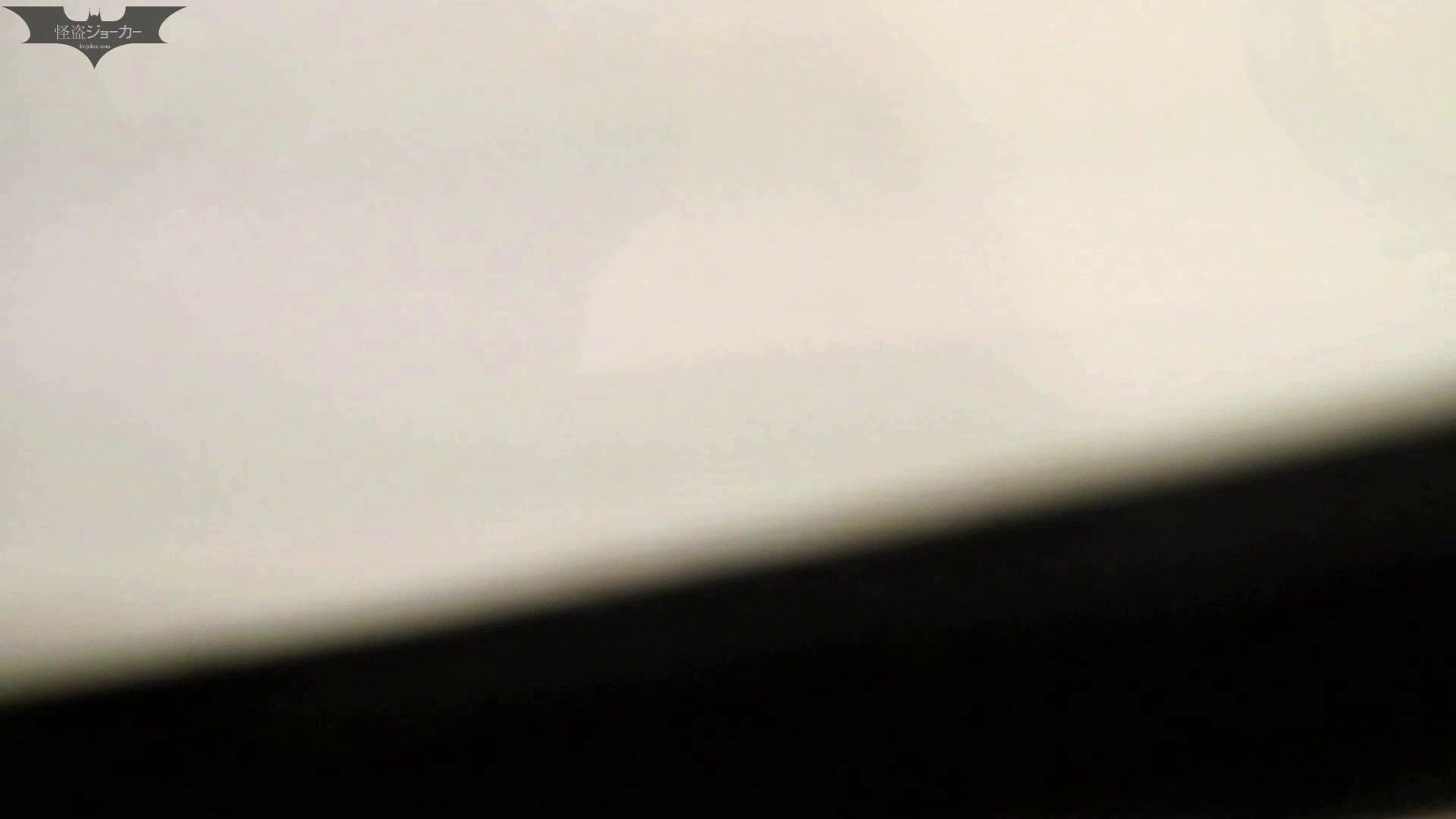 新世界の射窓 No56 ターゲットは「美女」 美女のボディ  81PIX 4