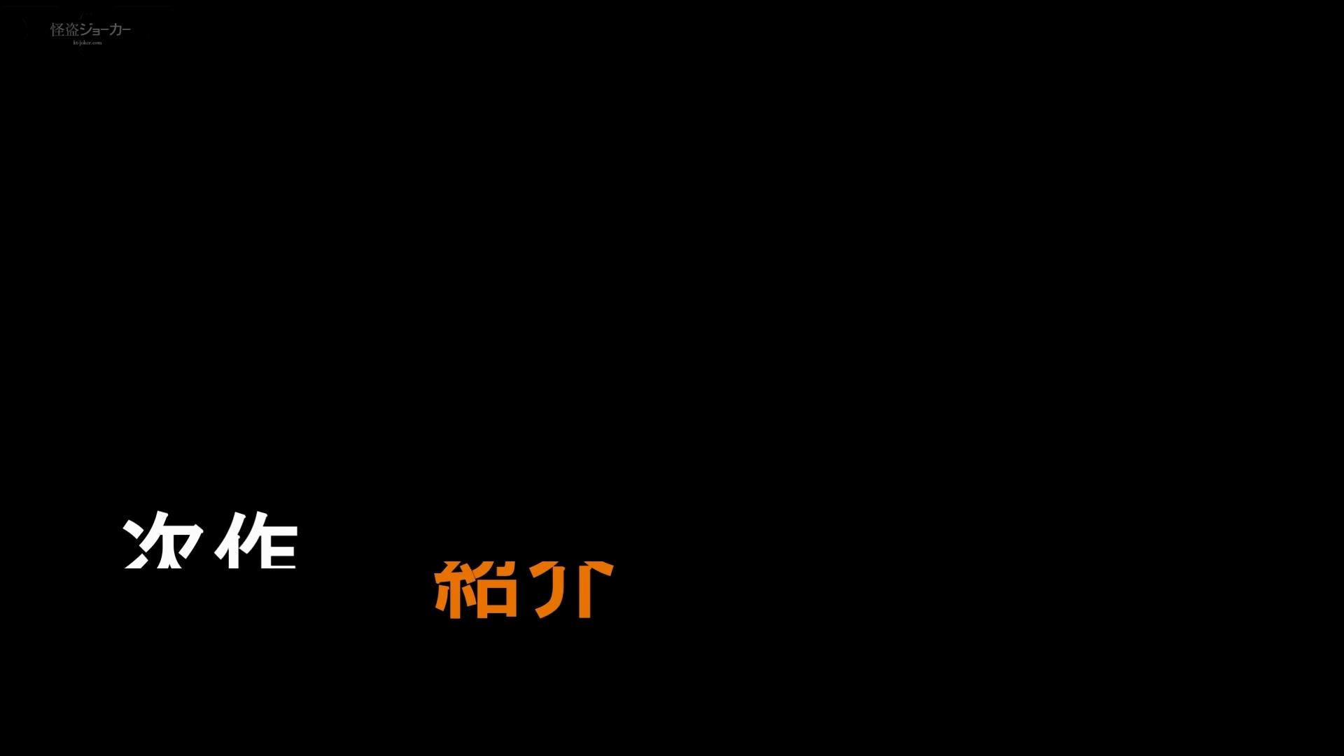 新世界の射窓 No56 ターゲットは「美女」 美女のボディ  81PIX 18