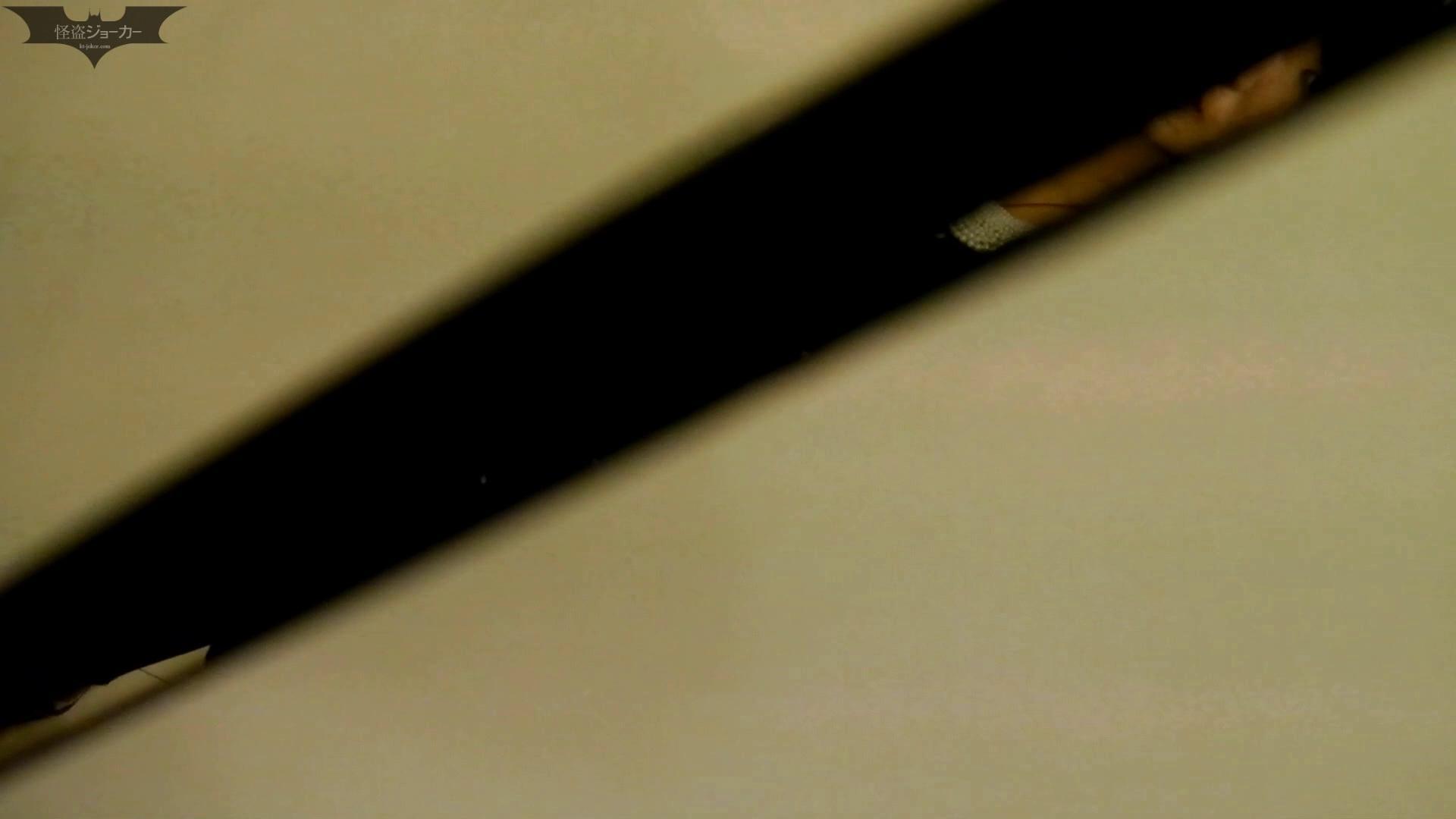 新世界の射窓 No56 ターゲットは「美女」 美女のボディ  81PIX 32