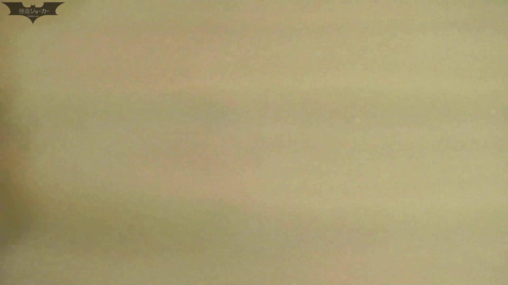 新世界の射窓 No56 ターゲットは「美女」 美女のボディ | 0  81PIX 49