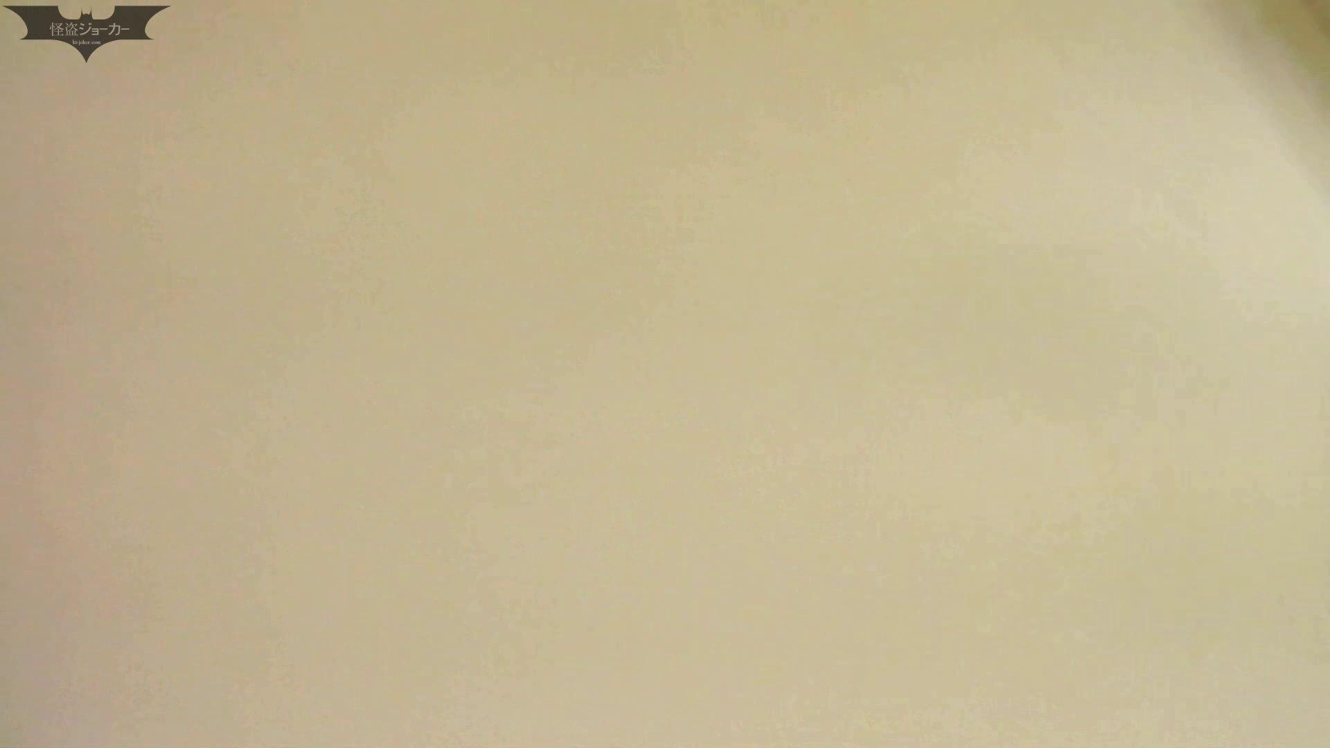 新世界の射窓 No56 ターゲットは「美女」 美女のボディ  81PIX 70