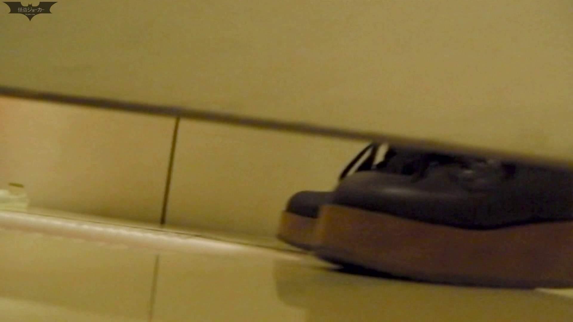 新世界の射窓 No63昔は新聞、今はタブレットなんですねぇ。 洗面所  109PIX 14