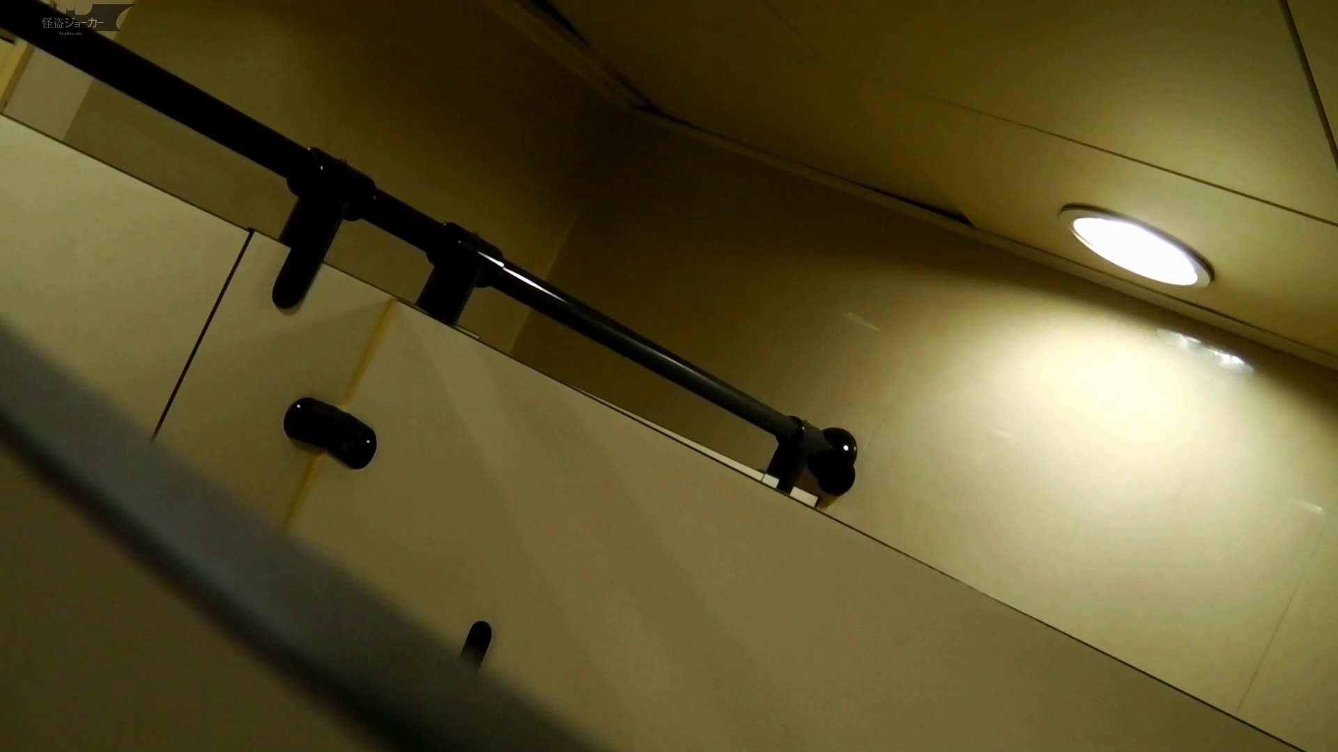新世界の射窓 No63昔は新聞、今はタブレットなんですねぇ。 洗面所  109PIX 54