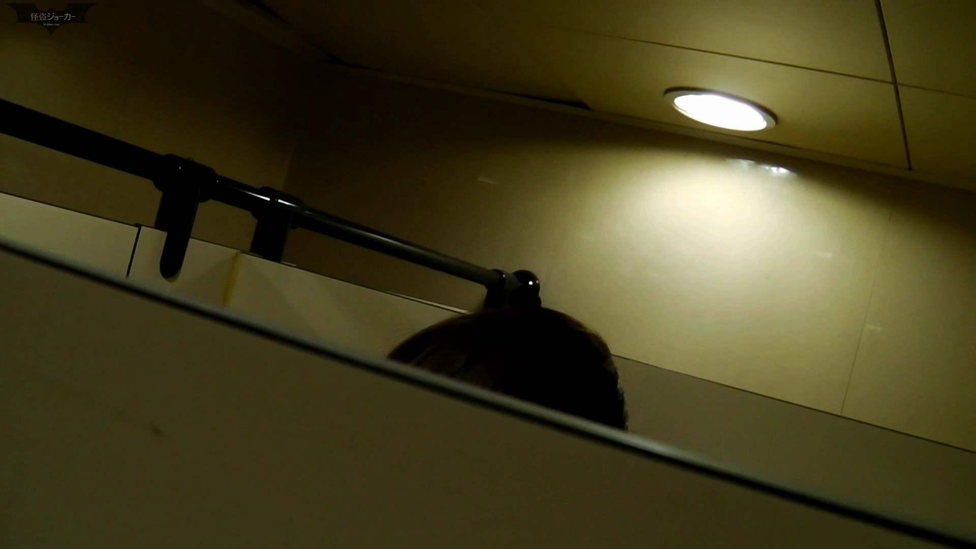 新世界の射窓 No63昔は新聞、今はタブレットなんですねぇ。 洗面所  109PIX 106