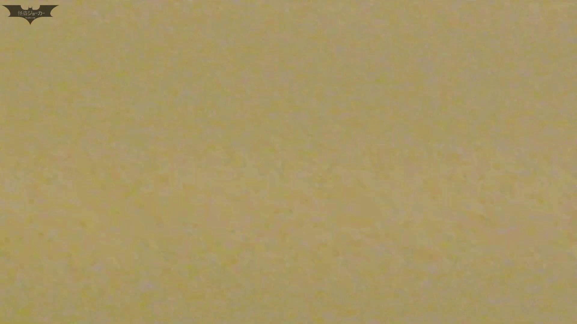 新世界の射窓 No64日本ギャル登場か?ハイヒール大特集! ギャル盗撮映像   洗面所  84PIX 3