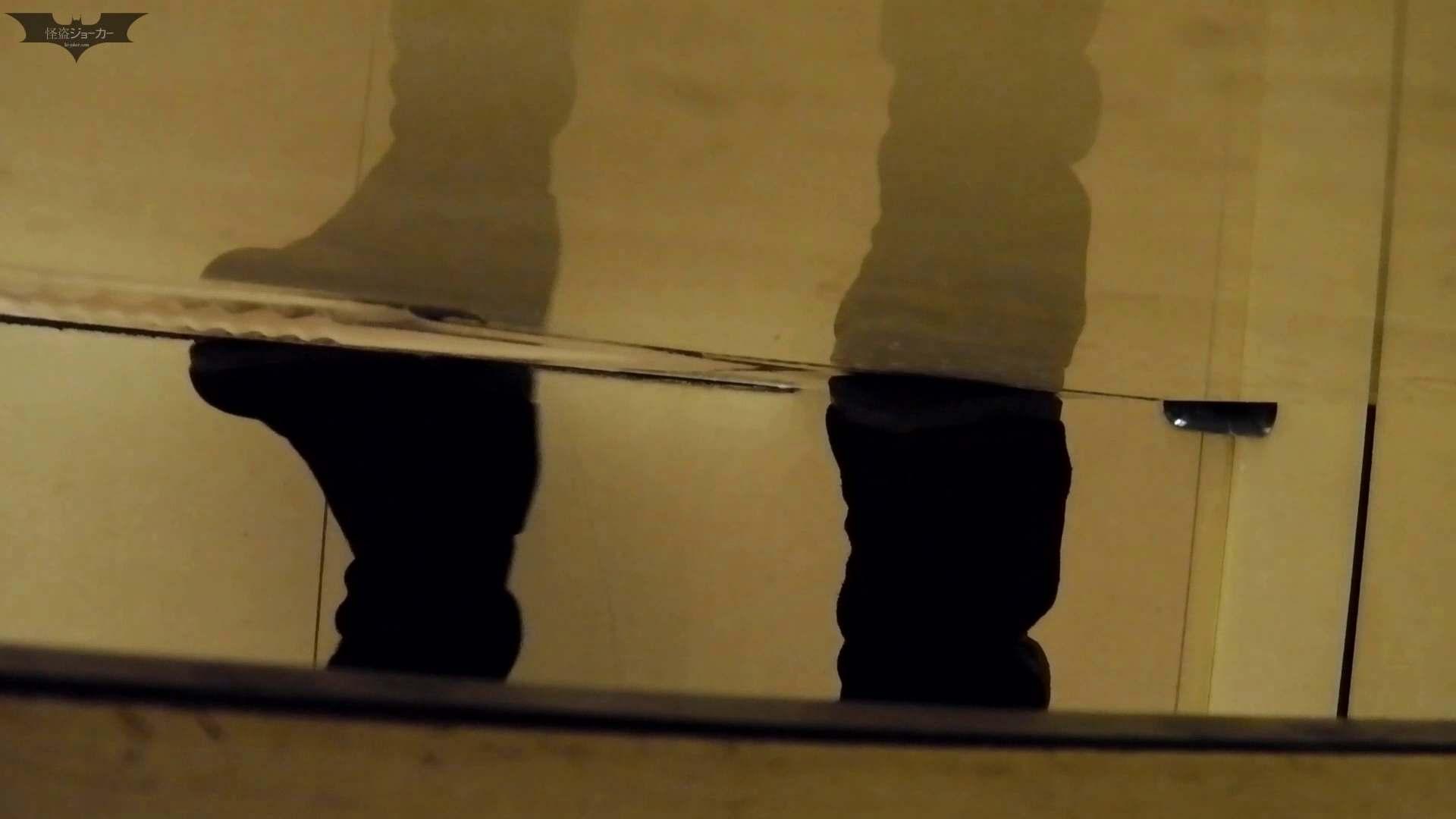 新世界の射窓 No64日本ギャル登場か?ハイヒール大特集! ギャル盗撮映像   洗面所  84PIX 41