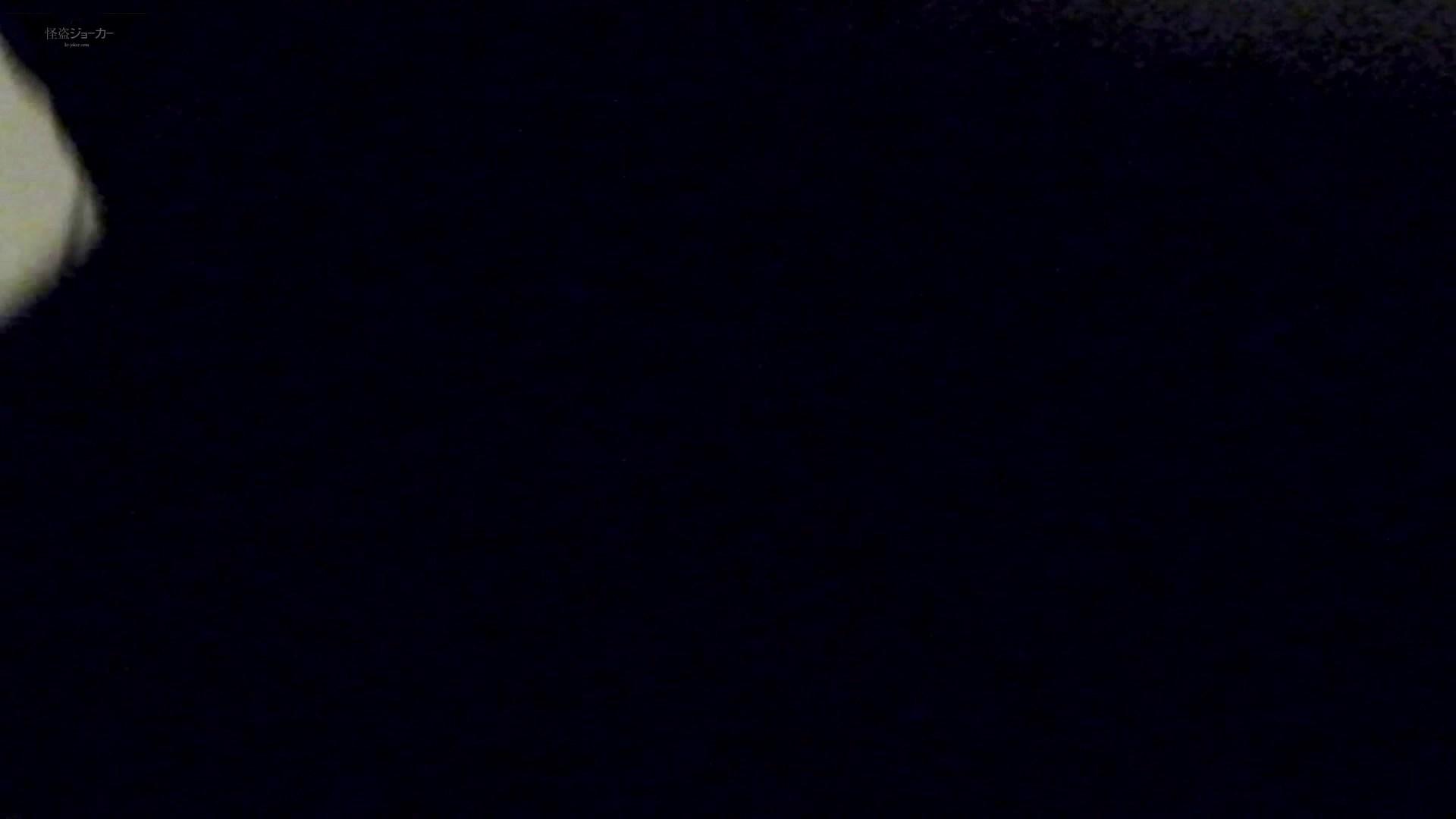 新世界の射窓 No64日本ギャル登場か?ハイヒール大特集! ギャル盗撮映像   洗面所  84PIX 61