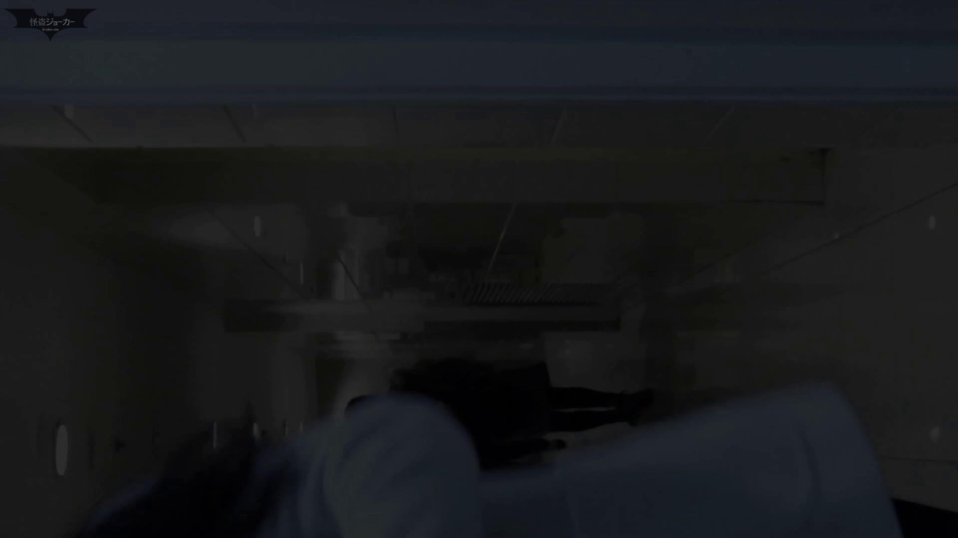 新世界の射窓 No64日本ギャル登場か?ハイヒール大特集! ギャル盗撮映像   洗面所  84PIX 81