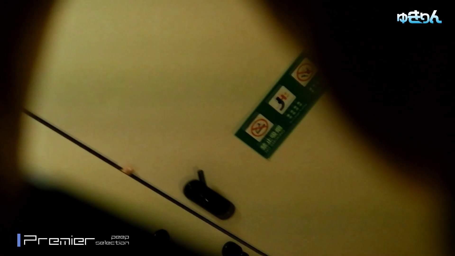 新世界の射窓 No98 キターッ特別に可愛い子の為、外まで粘着追い撮り!! 洗面所  105PIX 2
