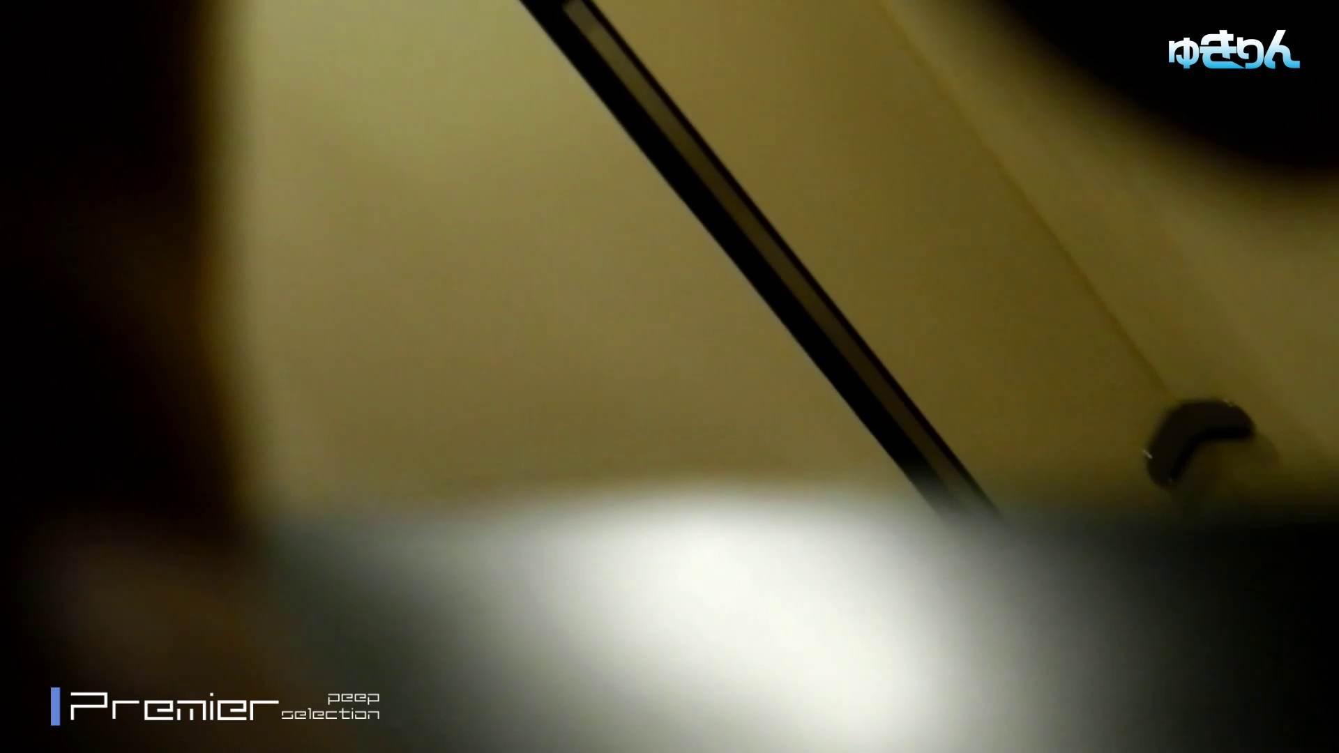 新世界の射窓 No98 キターッ特別に可愛い子の為、外まで粘着追い撮り!! 洗面所   0  105PIX 3