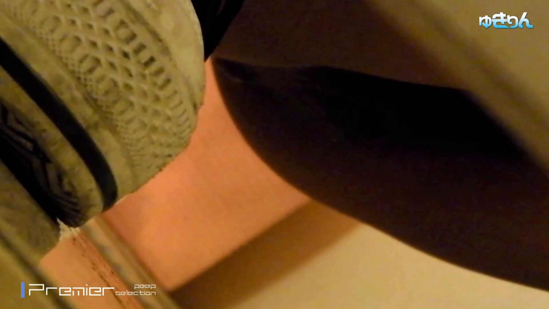 新世界の射窓 No98 キターッ特別に可愛い子の為、外まで粘着追い撮り!! 洗面所  105PIX 30