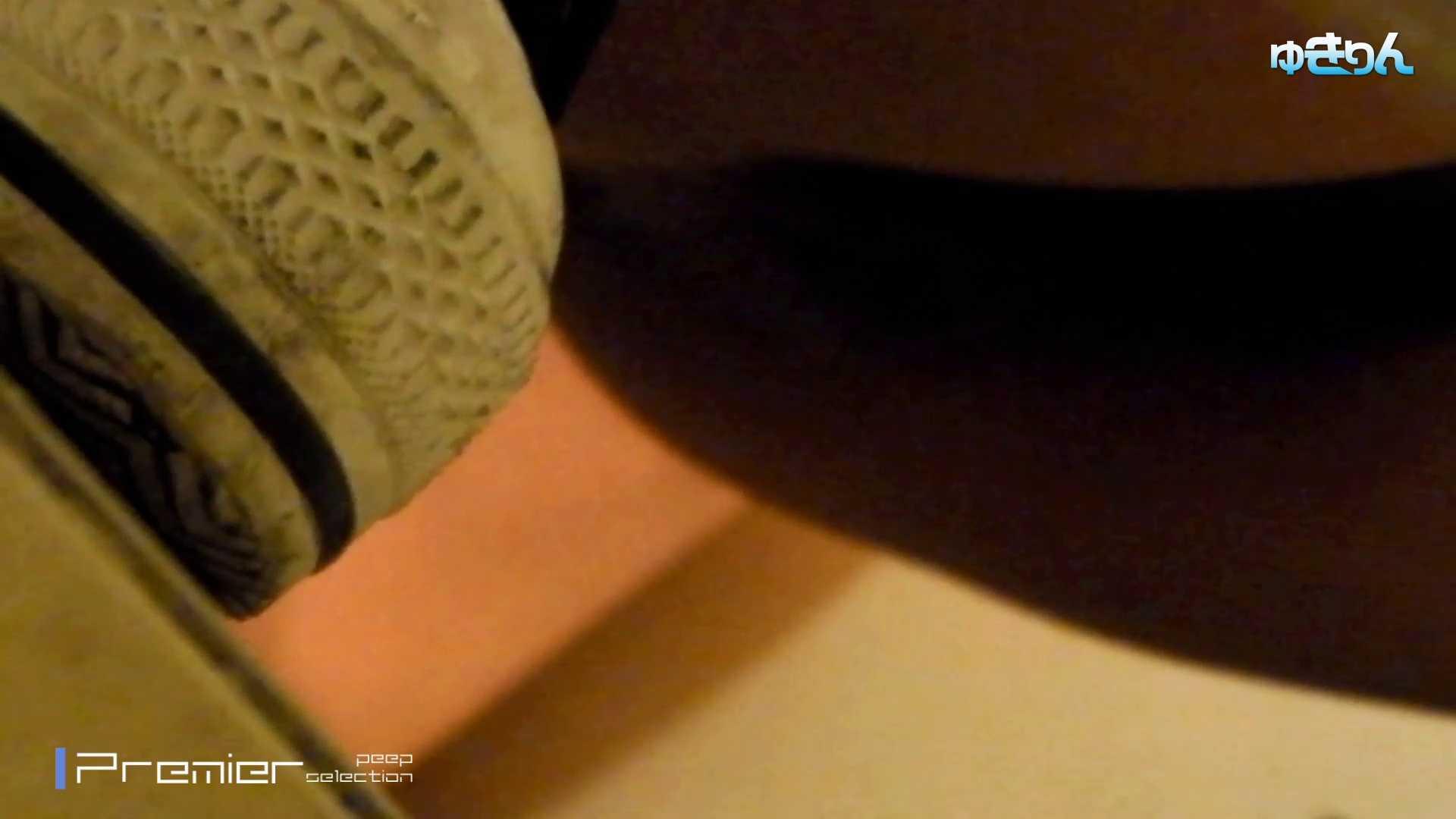 新世界の射窓 No98 キターッ特別に可愛い子の為、外まで粘着追い撮り!! 洗面所   0  105PIX 31