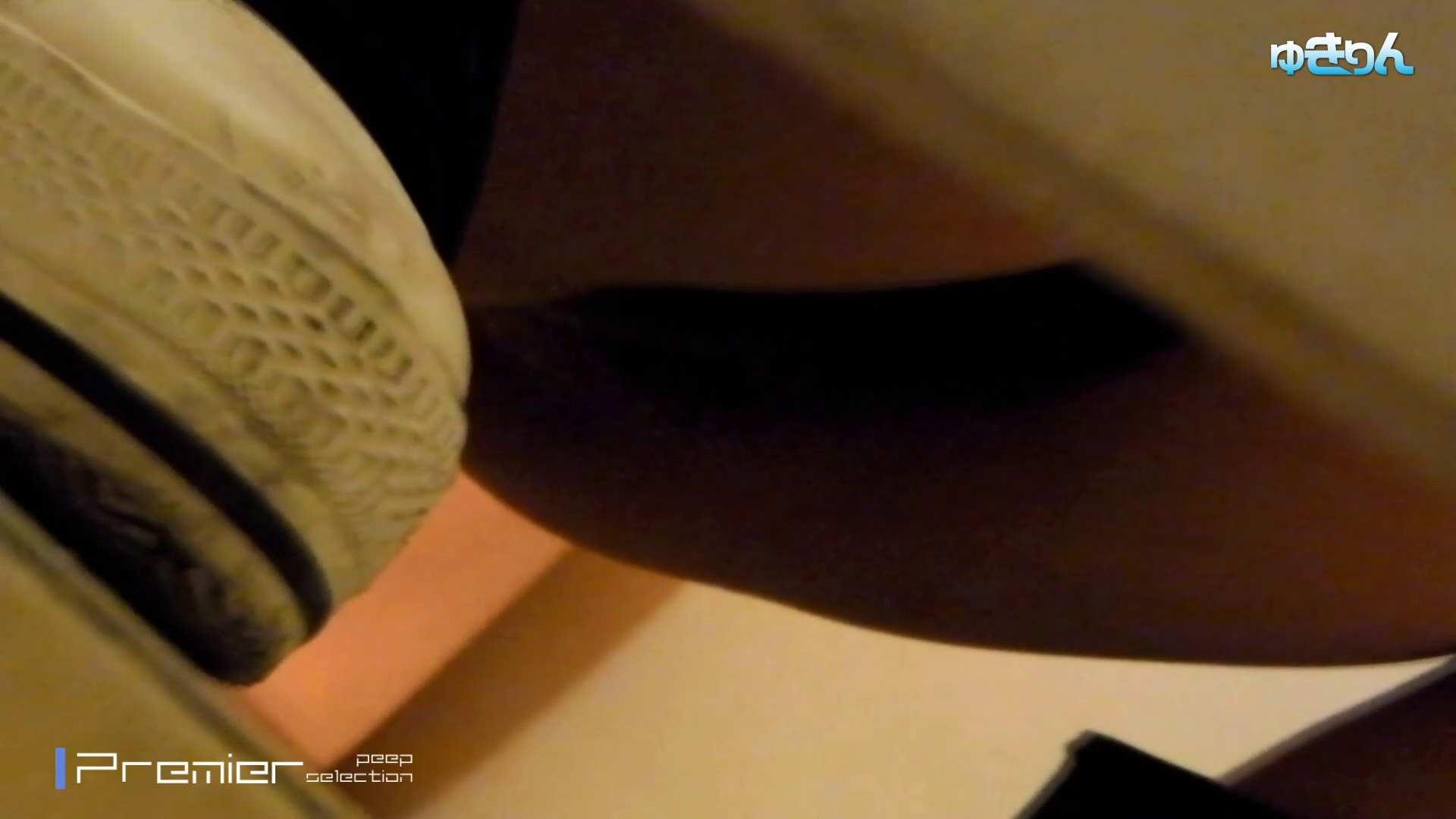 新世界の射窓 No98 キターッ特別に可愛い子の為、外まで粘着追い撮り!! 洗面所   0  105PIX 41