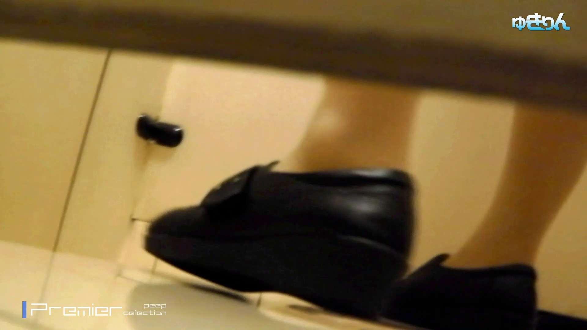新世界の射窓 No98 キターッ特別に可愛い子の為、外まで粘着追い撮り!! 洗面所  105PIX 44