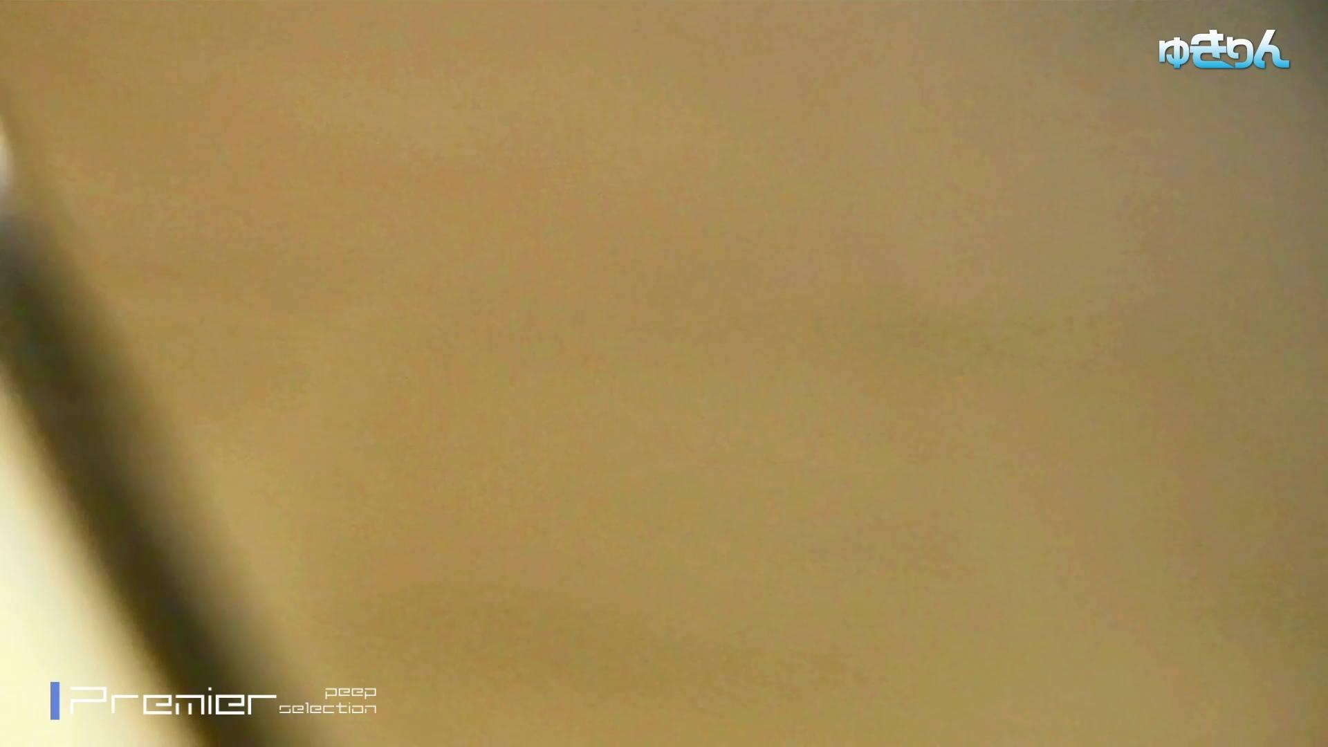 新世界の射窓 No98 キターッ特別に可愛い子の為、外まで粘着追い撮り!! 洗面所   0  105PIX 89