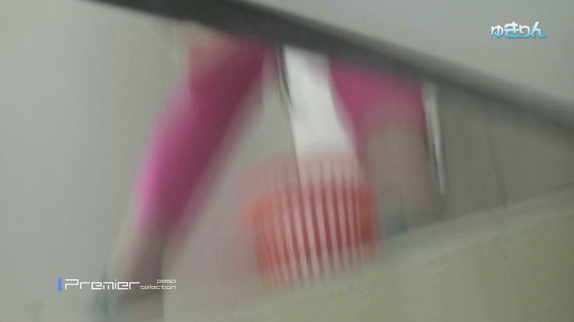 バレてます!!見てください、この目つき【新世界の射窓からNo110】 洗面所 | 0  100PIX 23
