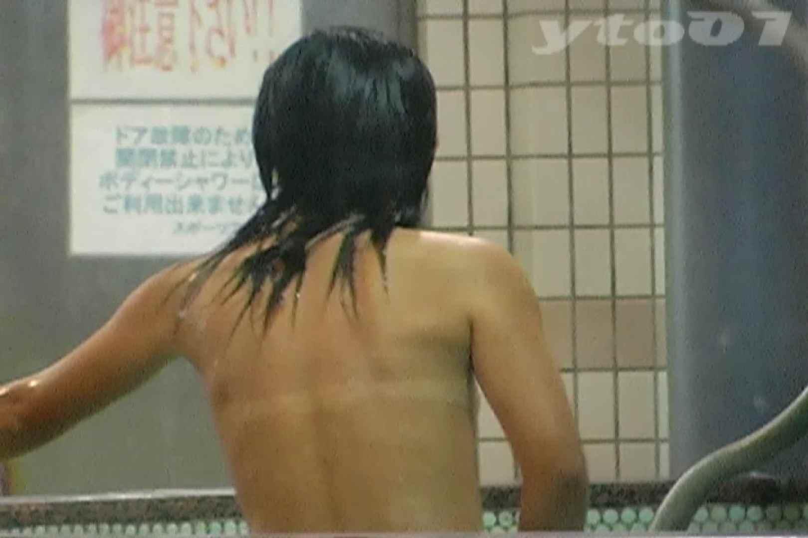 ▲復活限定▲合宿ホテル女風呂盗撮 Vol.02 女風呂 AV無料動画キャプチャ 70PIX 12