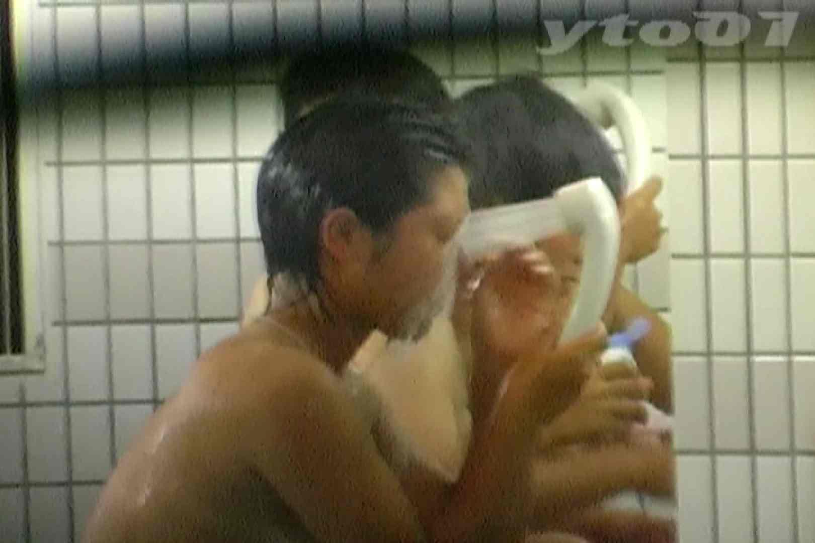 ▲復活限定▲合宿ホテル女風呂盗撮 Vol.02 期間限定 盗み撮り動画キャプチャ 70PIX 38