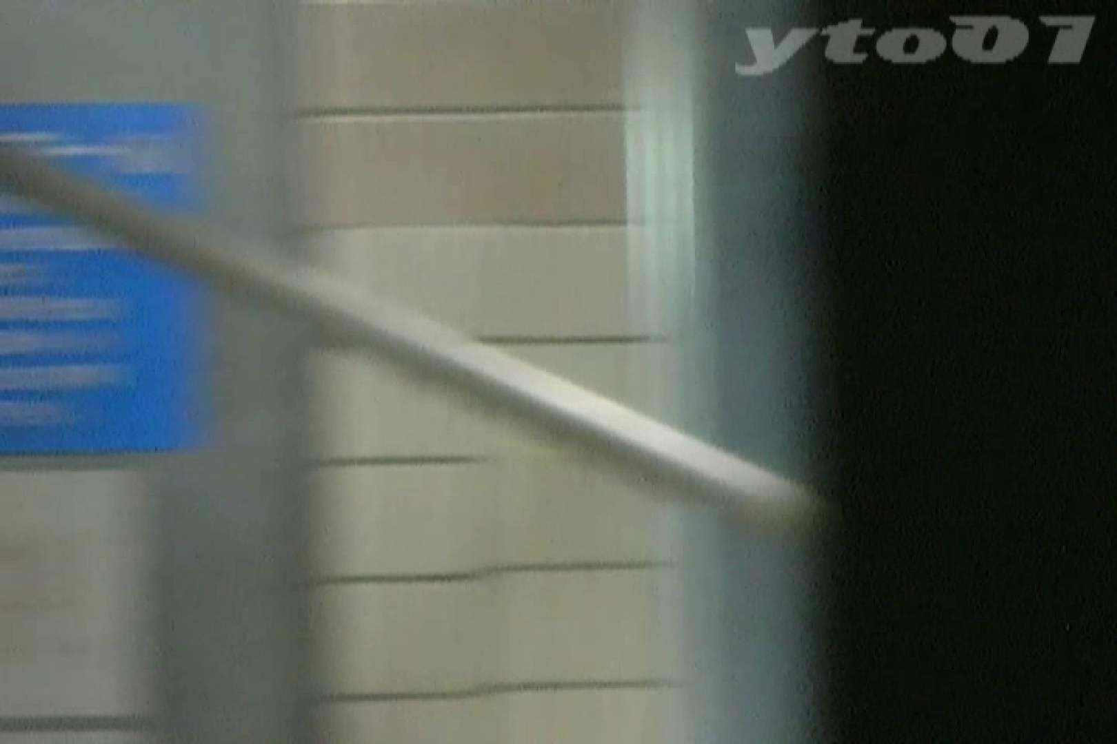 ▲復活限定▲合宿ホテル女風呂盗撮 Vol.04 盗撮 AV無料 99PIX 51