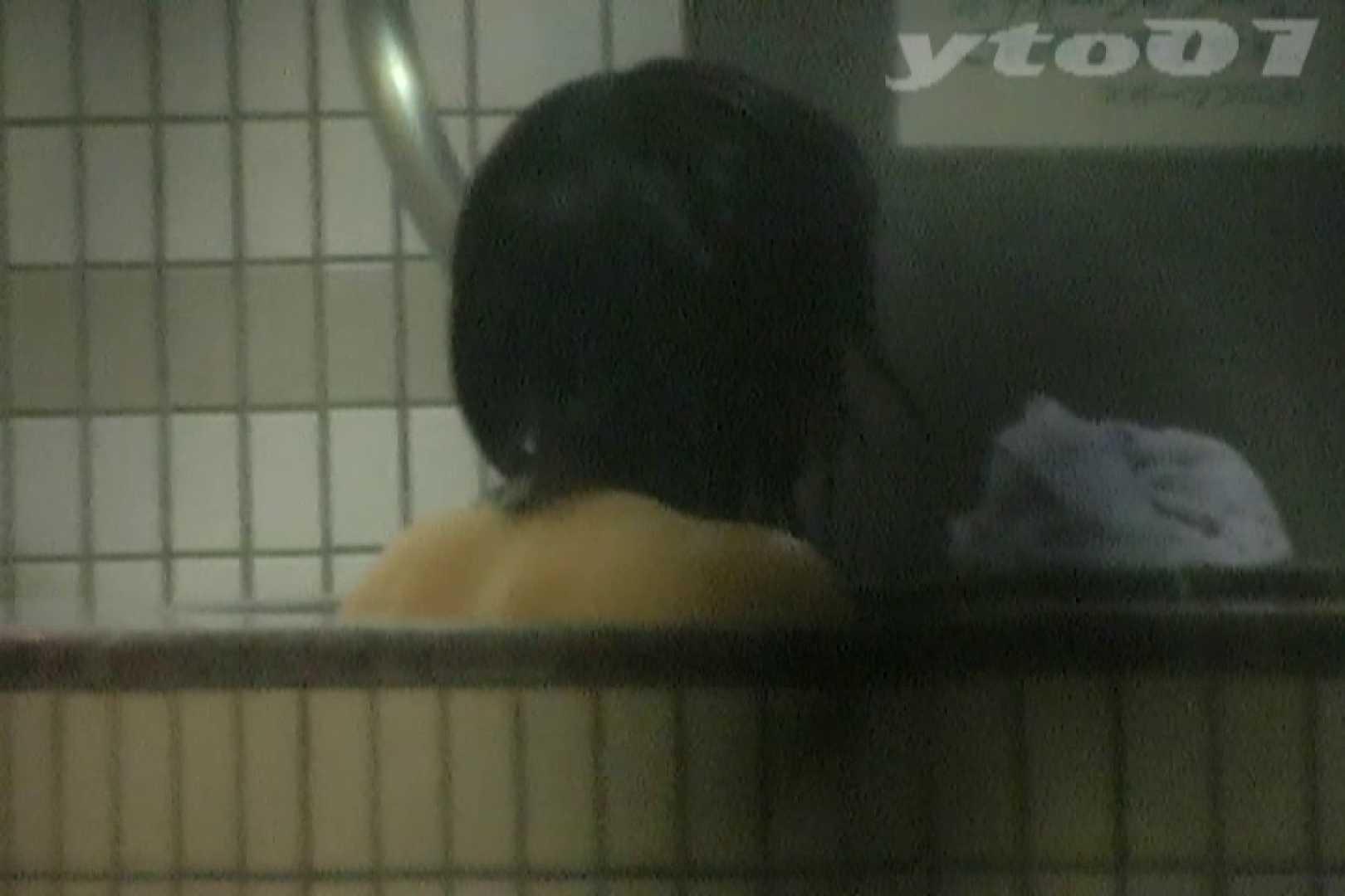 ▲復活限定▲合宿ホテル女風呂盗撮 Vol.04 期間限定 オメコ動画キャプチャ 99PIX 52