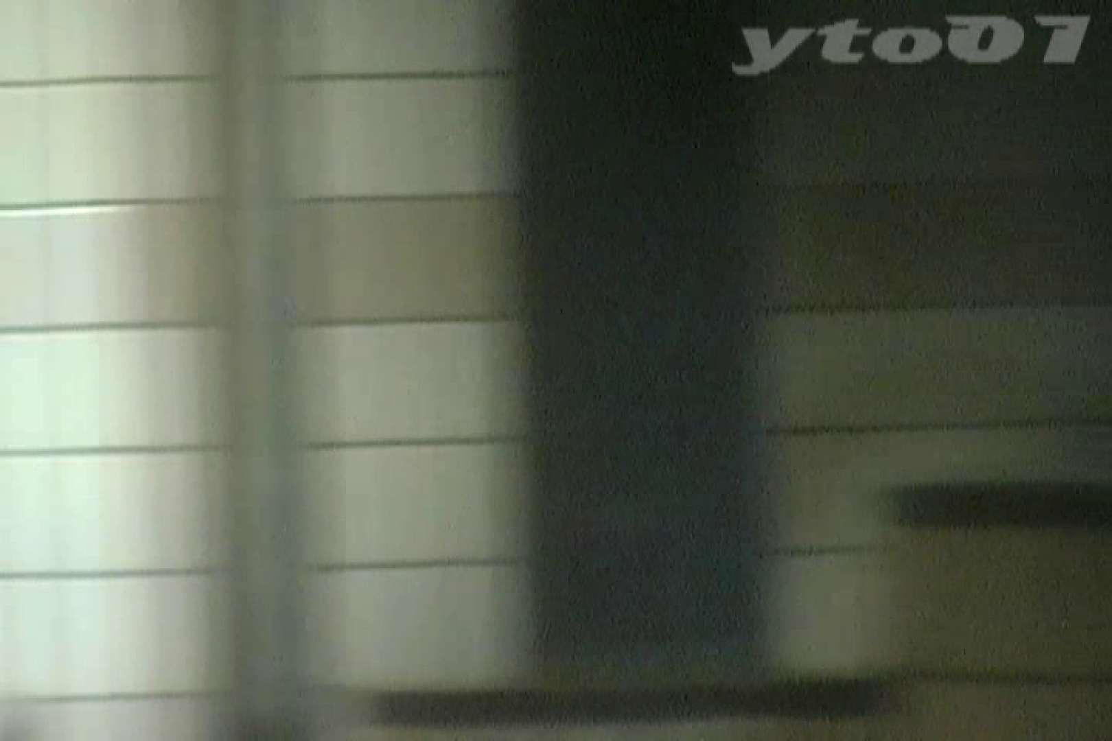 ▲復活限定▲合宿ホテル女風呂盗撮 Vol.04 女風呂 オマンコ動画キャプチャ 99PIX 54