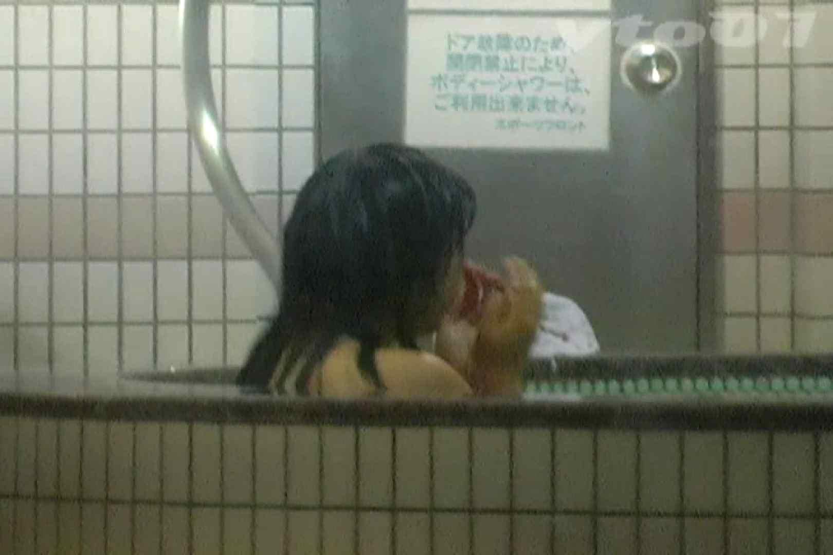 ▲復活限定▲合宿ホテル女風呂盗撮 Vol.04 期間限定 オメコ動画キャプチャ 99PIX 73