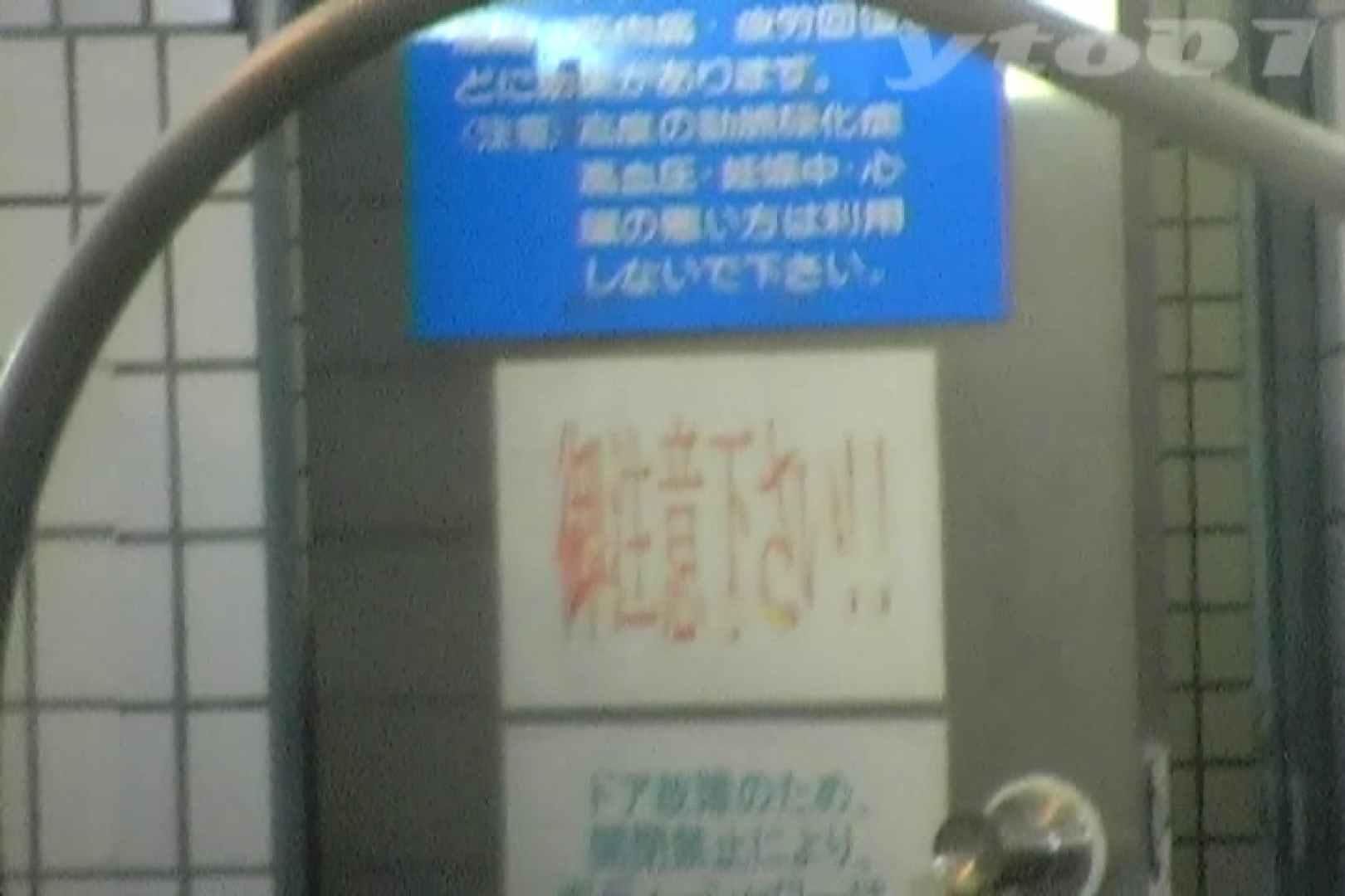 ▲復活限定▲合宿ホテル女風呂盗撮 Vol.05 合宿中の女子 のぞき動画画像 78PIX 69