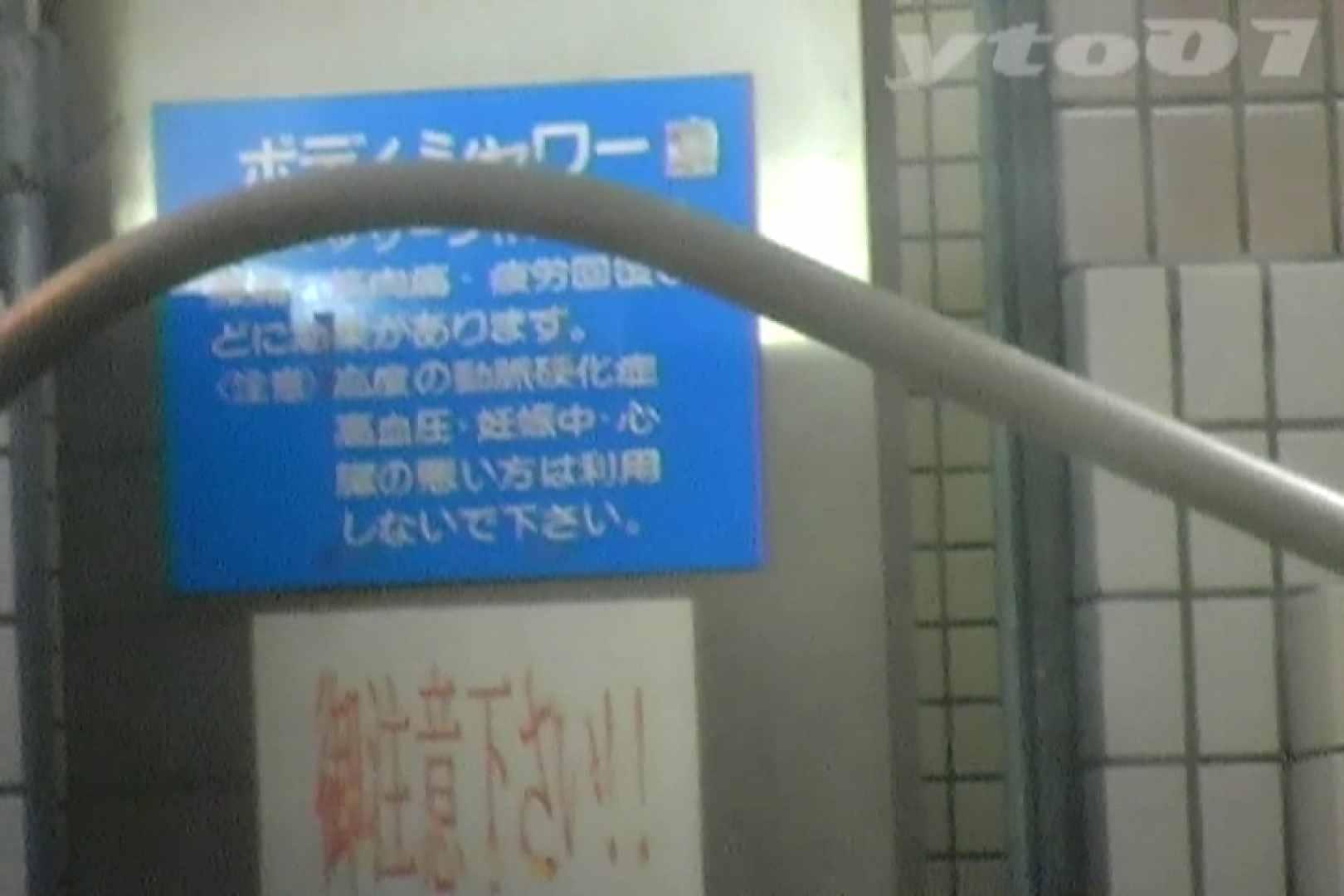 ▲復活限定▲合宿ホテル女風呂盗撮 Vol.05 ホテル われめAV動画紹介 78PIX 74