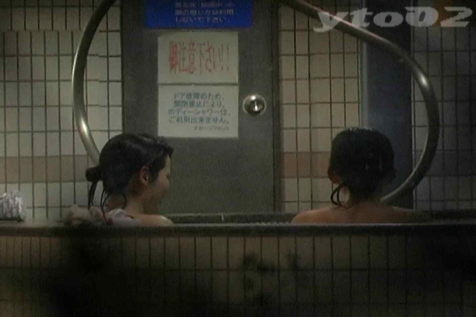 【期間限定配信】合宿ホテル女風呂盗撮 Vol.15 OLのボディ   盗撮  62PIX 22