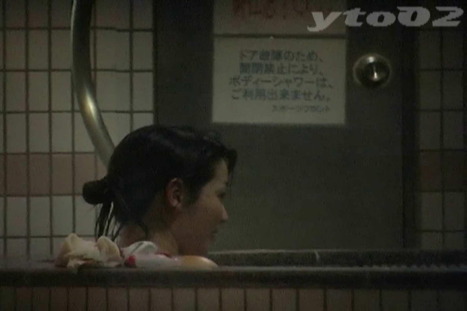【期間限定配信】合宿ホテル女風呂盗撮 Vol.15 露天 戯れ無修正画像 62PIX 24
