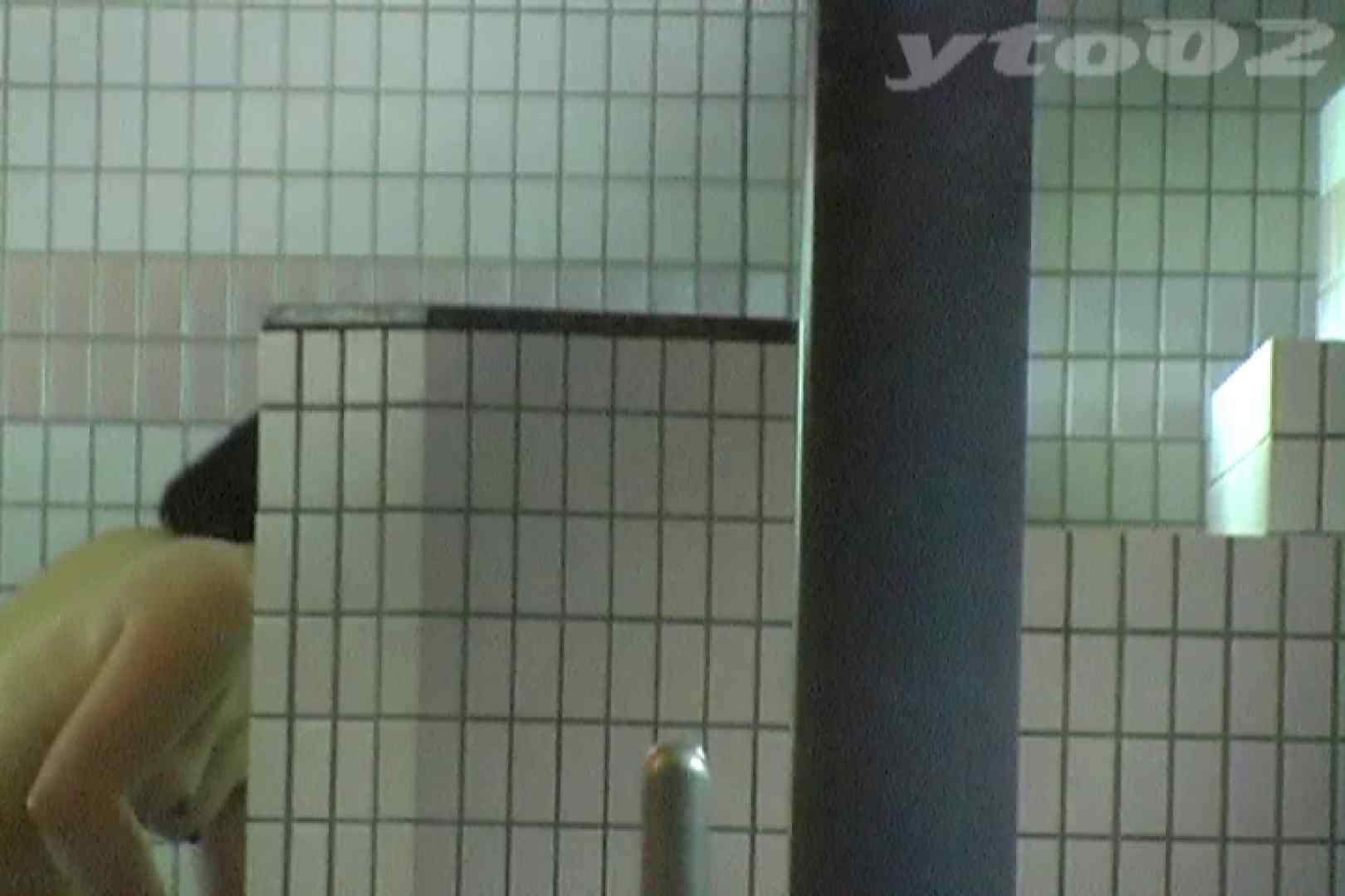 【期間限定配信】合宿ホテル女風呂盗撮 Vol.15 合宿中の女子 セックス無修正動画無料 62PIX 34