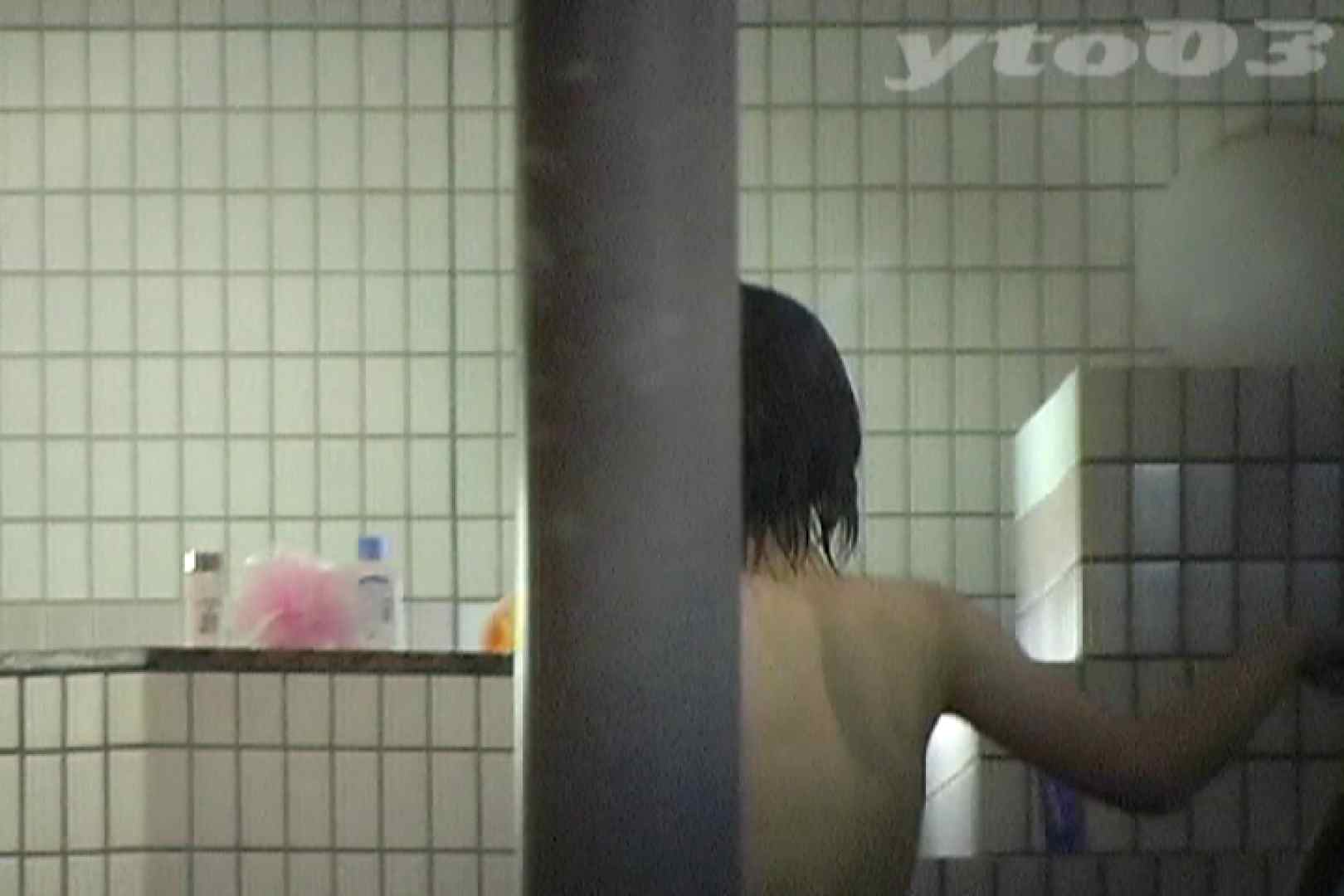 ▲復活限定▲合宿ホテル女風呂盗撮 Vol.18 盗撮名作 セックス無修正動画無料 75PIX 23