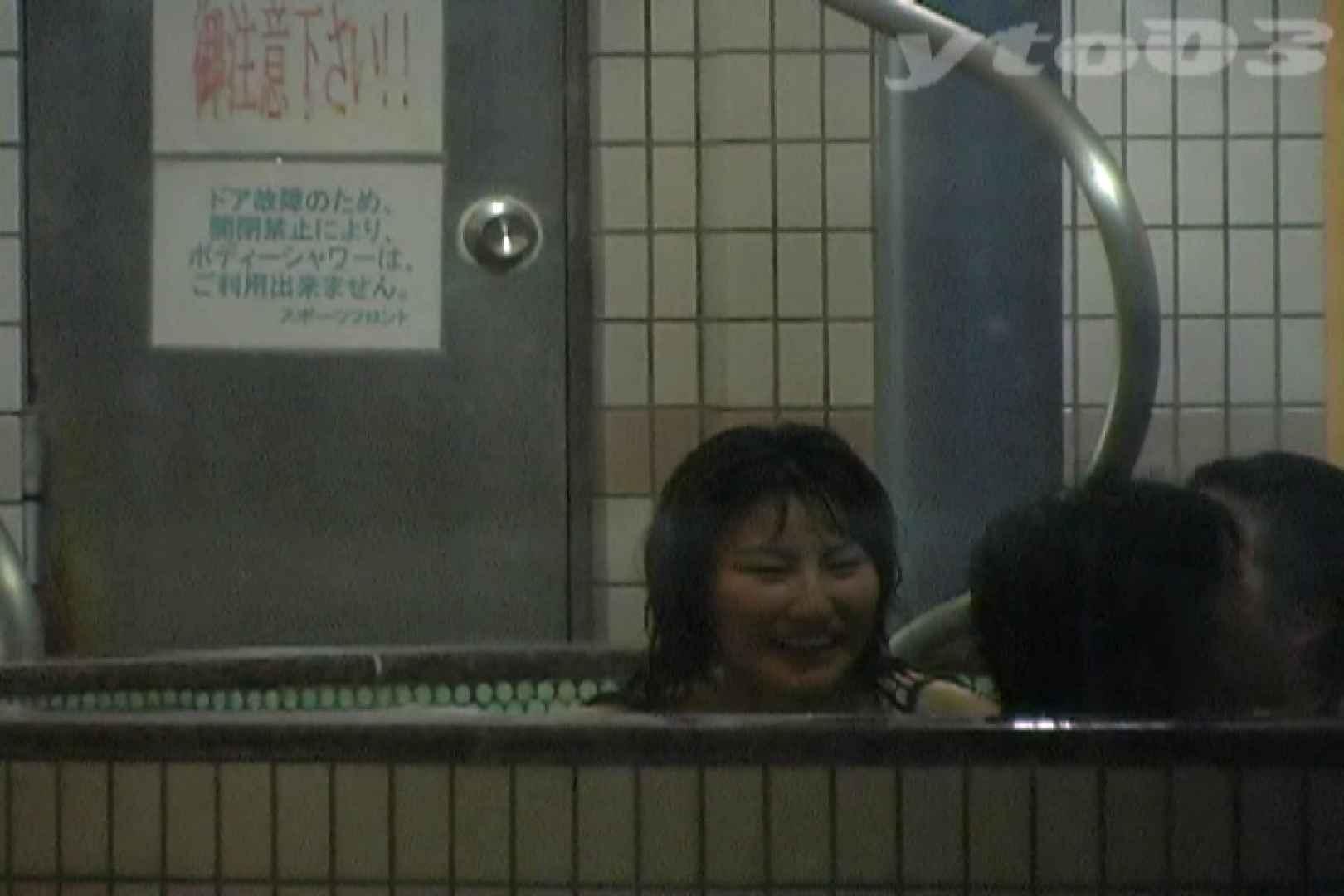 ▲復活限定▲合宿ホテル女風呂盗撮 Vol.21 ホテル | OLのボディ  72PIX 19