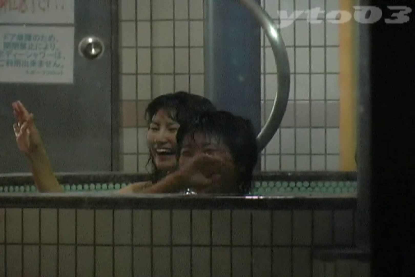 ▲復活限定▲合宿ホテル女風呂盗撮 Vol.21 期間限定 濡れ場動画紹介 72PIX 21