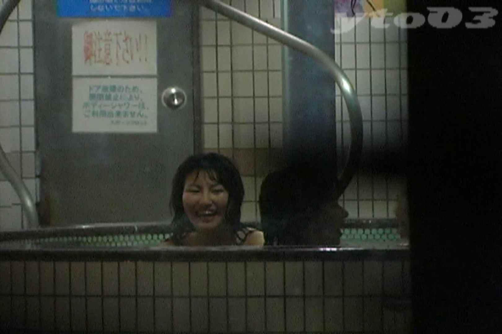 ▲復活限定▲合宿ホテル女風呂盗撮 Vol.21 合宿中の女子 性交動画流出 72PIX 23