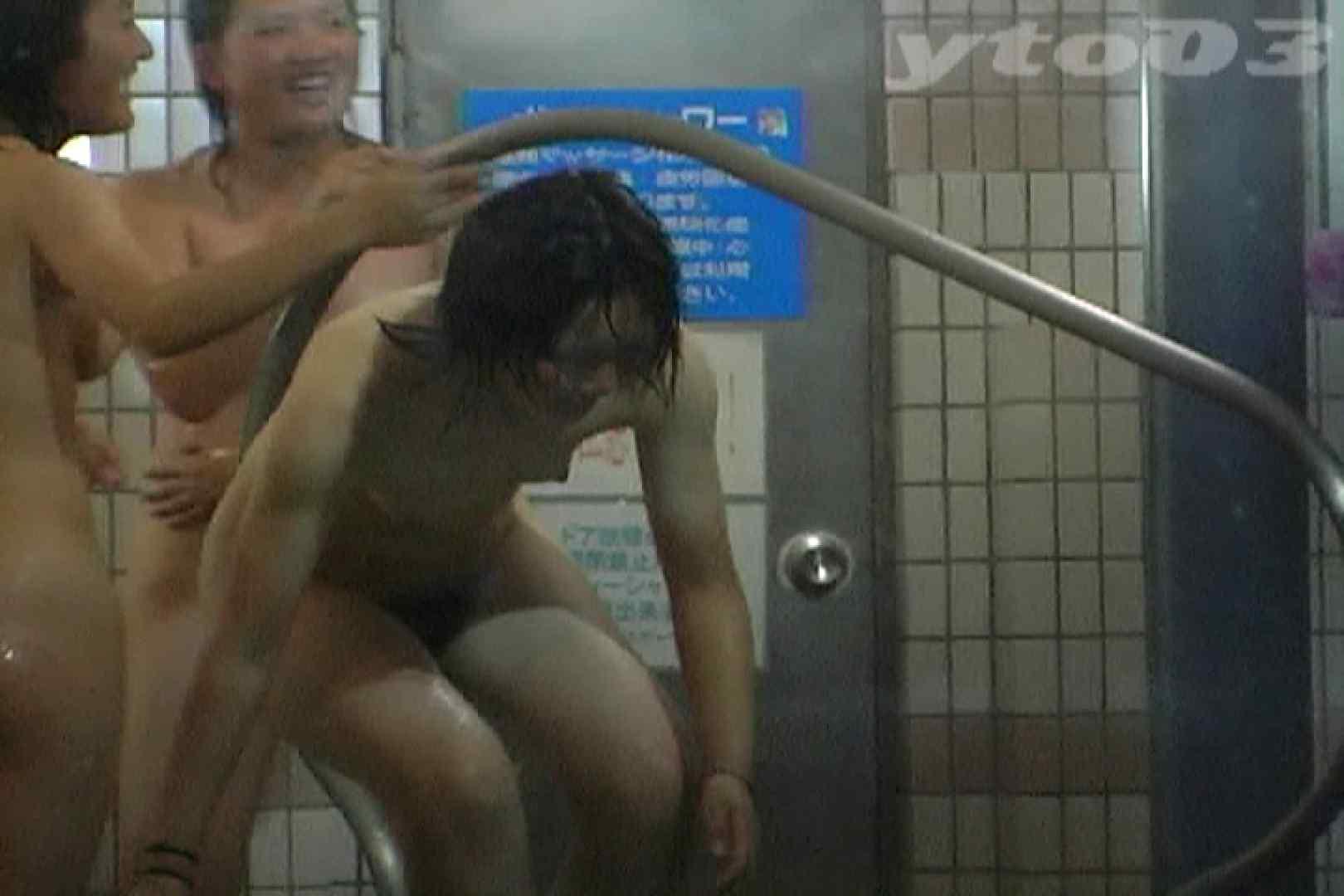 ▲復活限定▲合宿ホテル女風呂盗撮 Vol.21 ホテル | OLのボディ  72PIX 31
