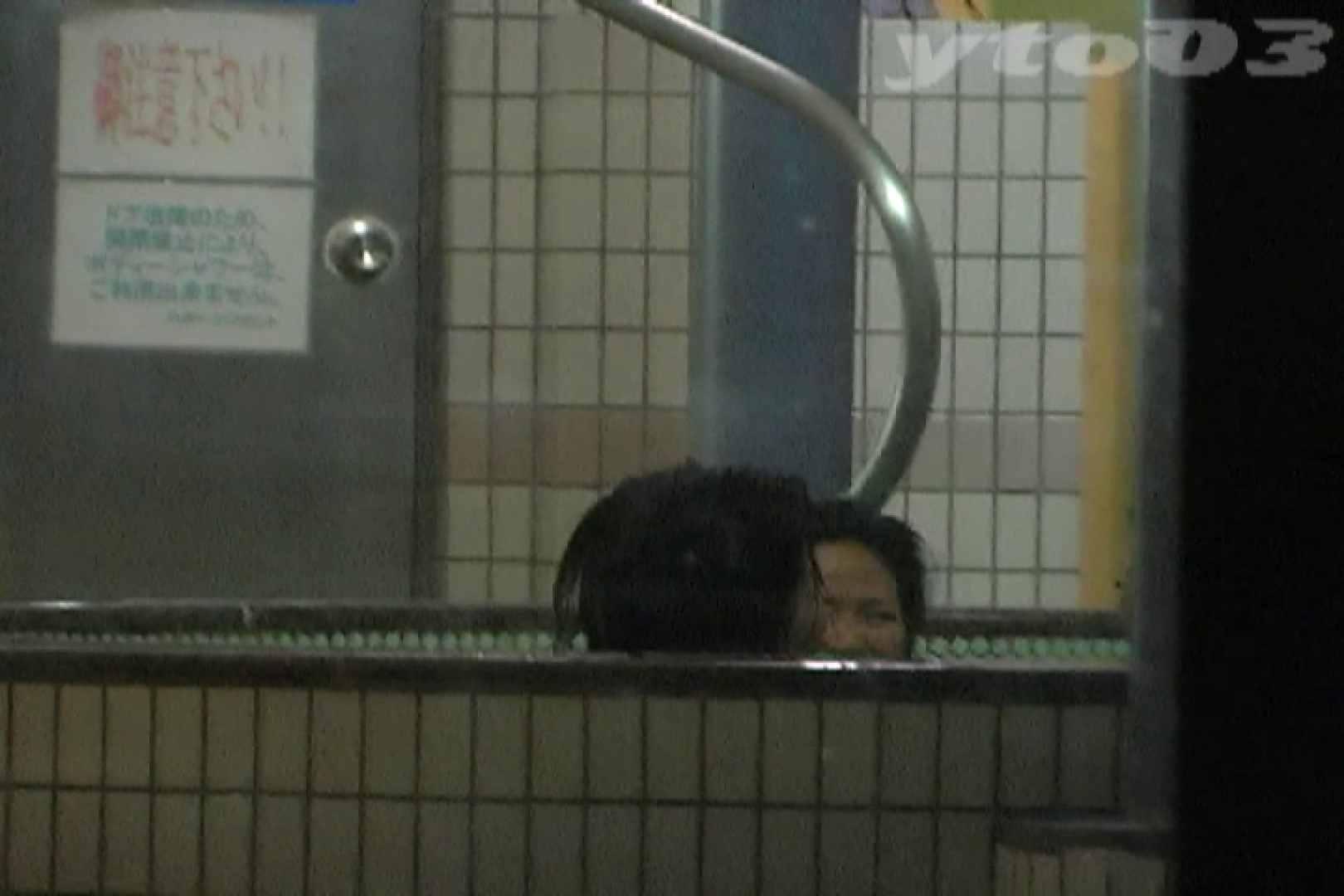 ▲復活限定▲合宿ホテル女風呂盗撮 Vol.21 女風呂 AV無料動画キャプチャ 72PIX 34