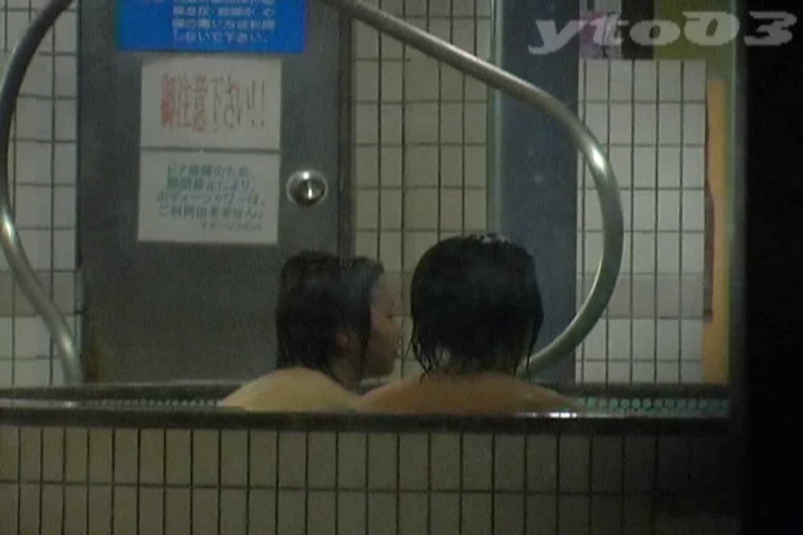 ▲復活限定▲合宿ホテル女風呂盗撮 Vol.21 ホテル  72PIX 48