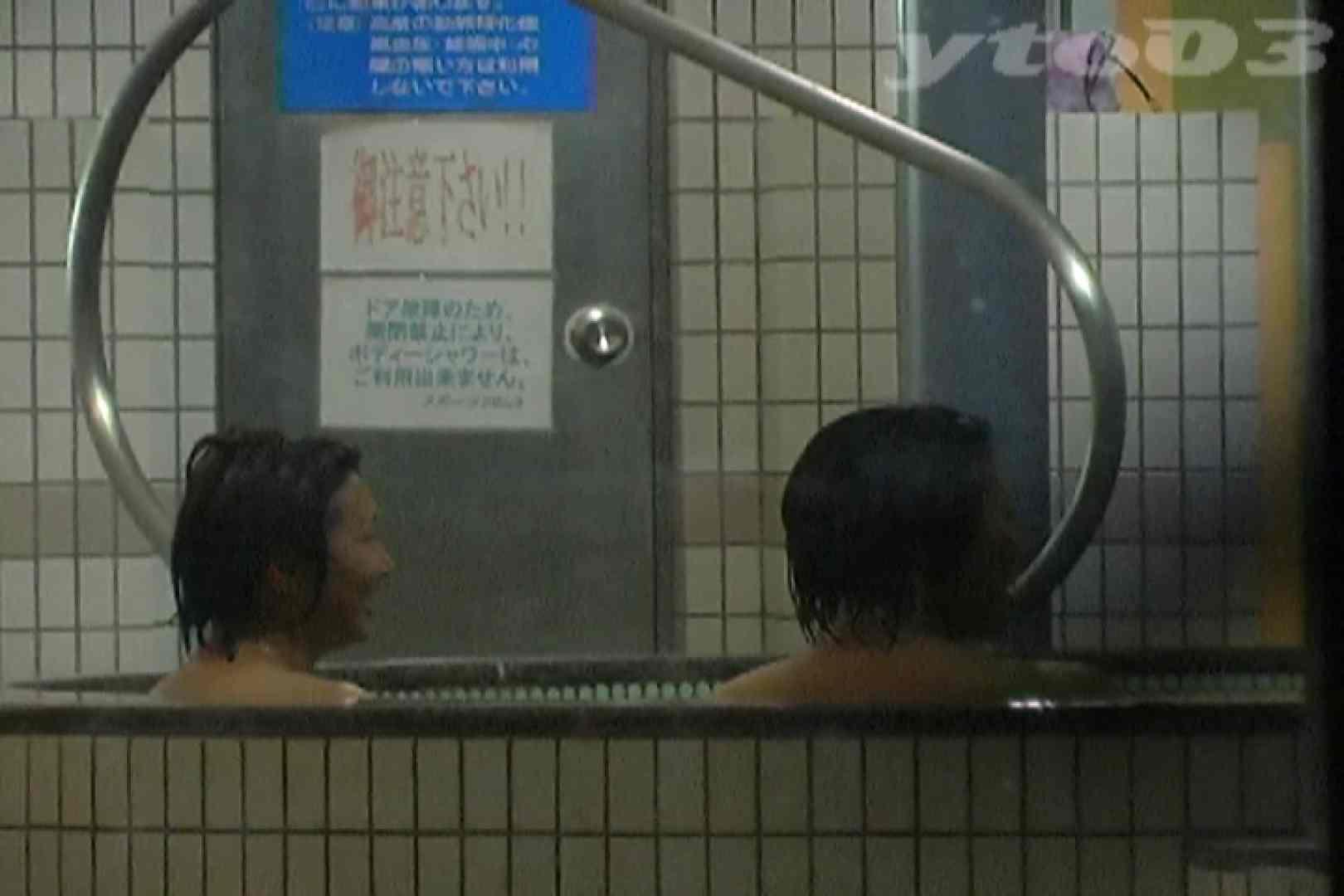 ▲復活限定▲合宿ホテル女風呂盗撮 Vol.21 ホテル | OLのボディ  72PIX 55