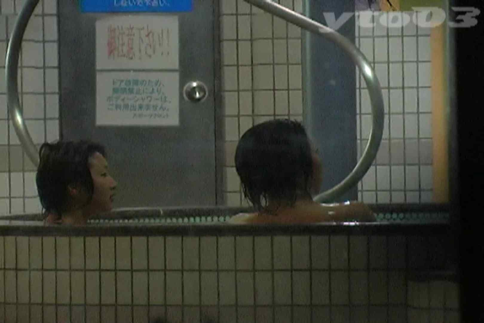 ▲復活限定▲合宿ホテル女風呂盗撮 Vol.21 盗撮 盗み撮り動画キャプチャ 72PIX 56