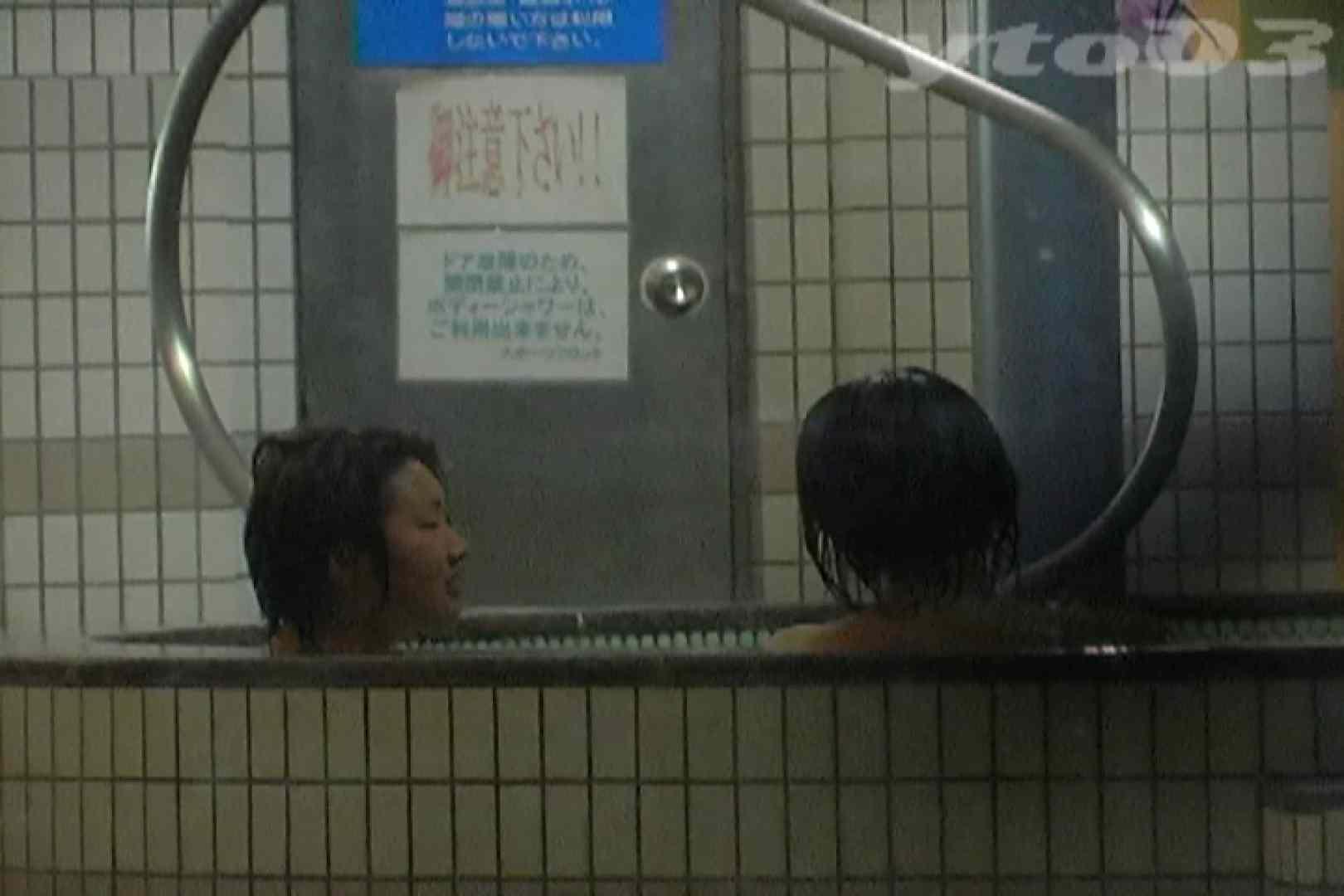 ▲復活限定▲合宿ホテル女風呂盗撮 Vol.21 女風呂 AV無料動画キャプチャ 72PIX 58