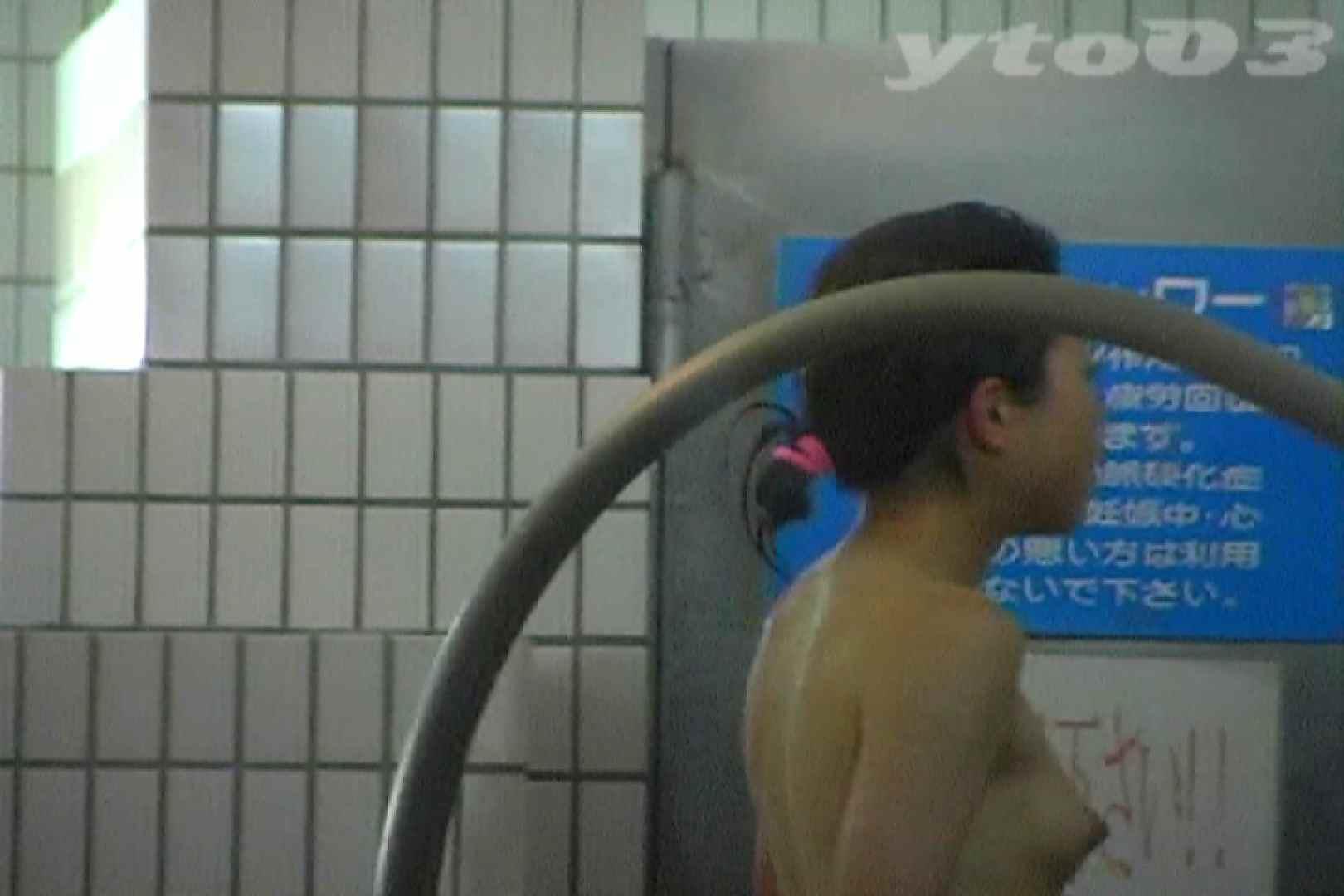 ▲復活限定▲合宿ホテル女風呂盗撮 Vol.21 女風呂 AV無料動画キャプチャ 72PIX 70