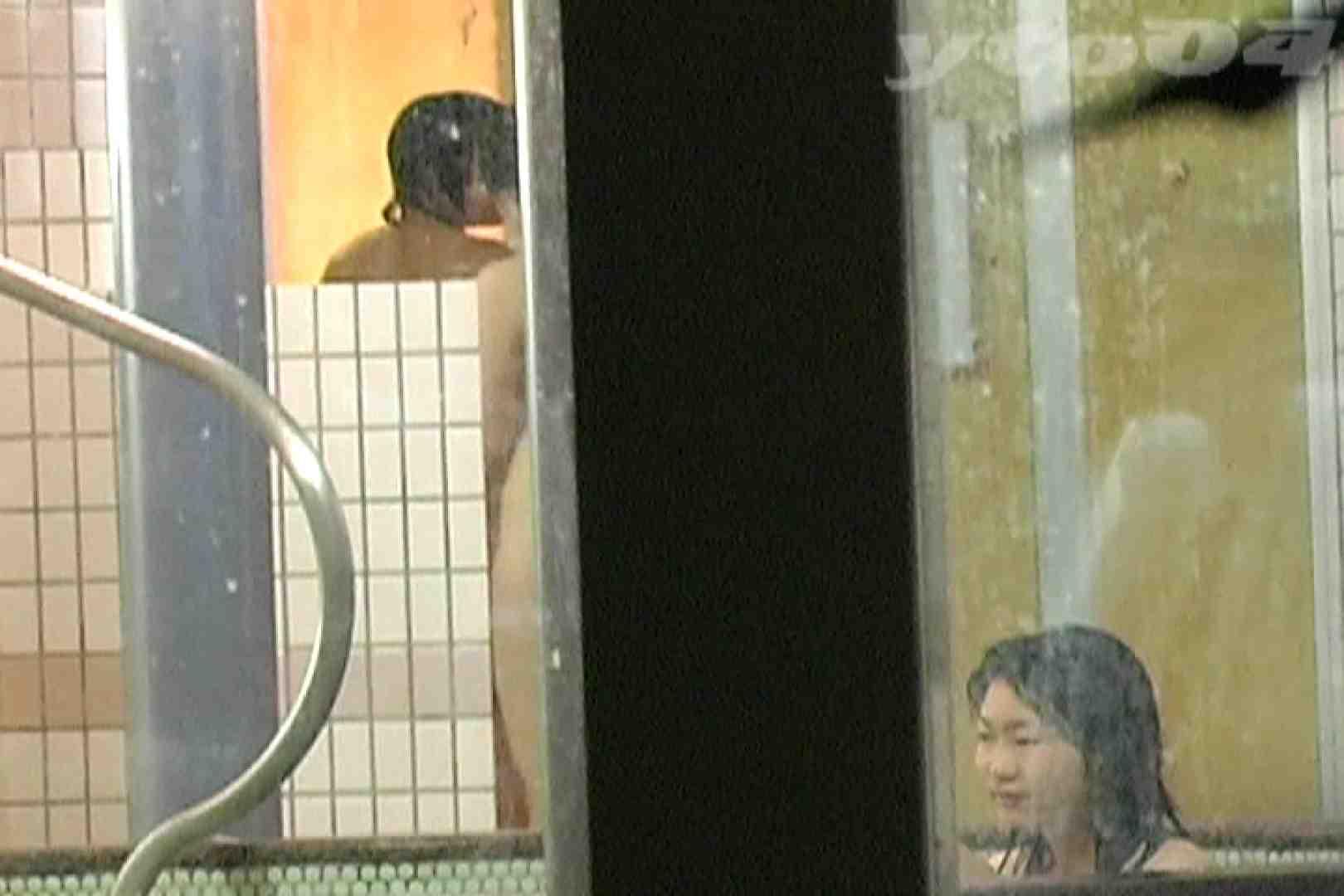 ▲復活限定▲合宿ホテル女風呂盗撮 Vol.22 OLのボディ セックス無修正動画無料 74PIX 8