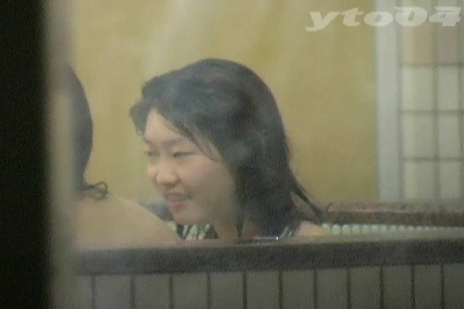 ▲復活限定▲合宿ホテル女風呂盗撮 Vol.22 女風呂   合宿中の女子  74PIX 13