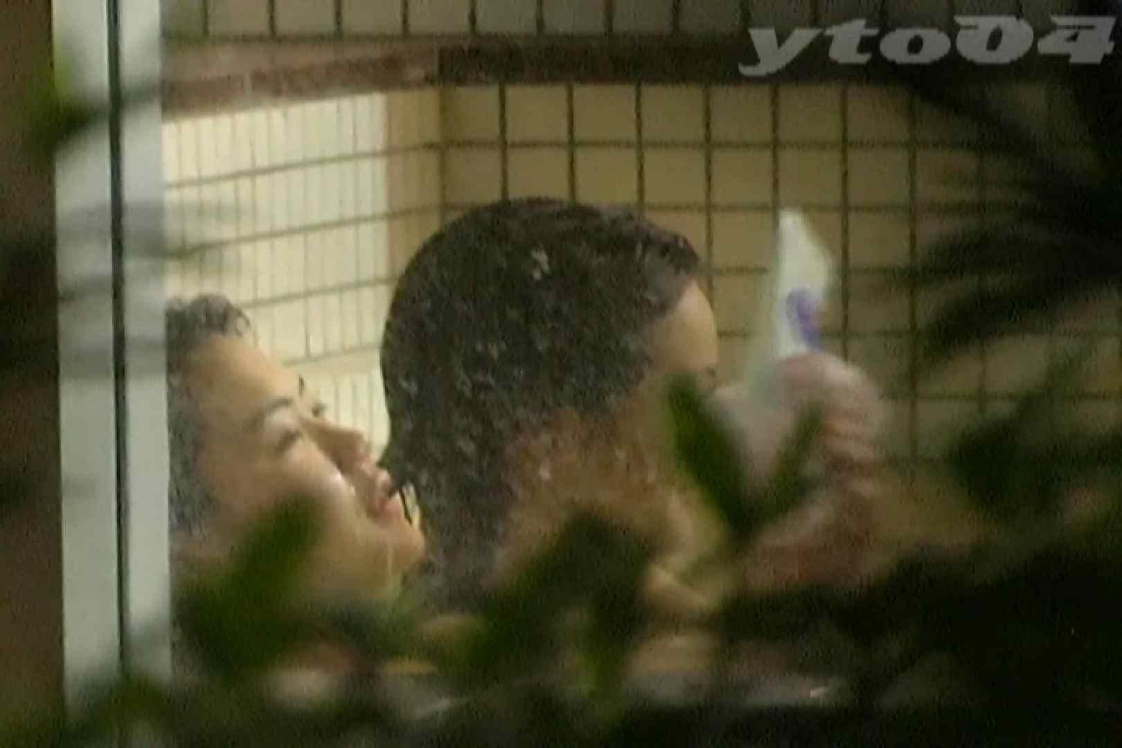 ▲復活限定▲合宿ホテル女風呂盗撮 Vol.22 盗撮名作 AV動画キャプチャ 74PIX 53