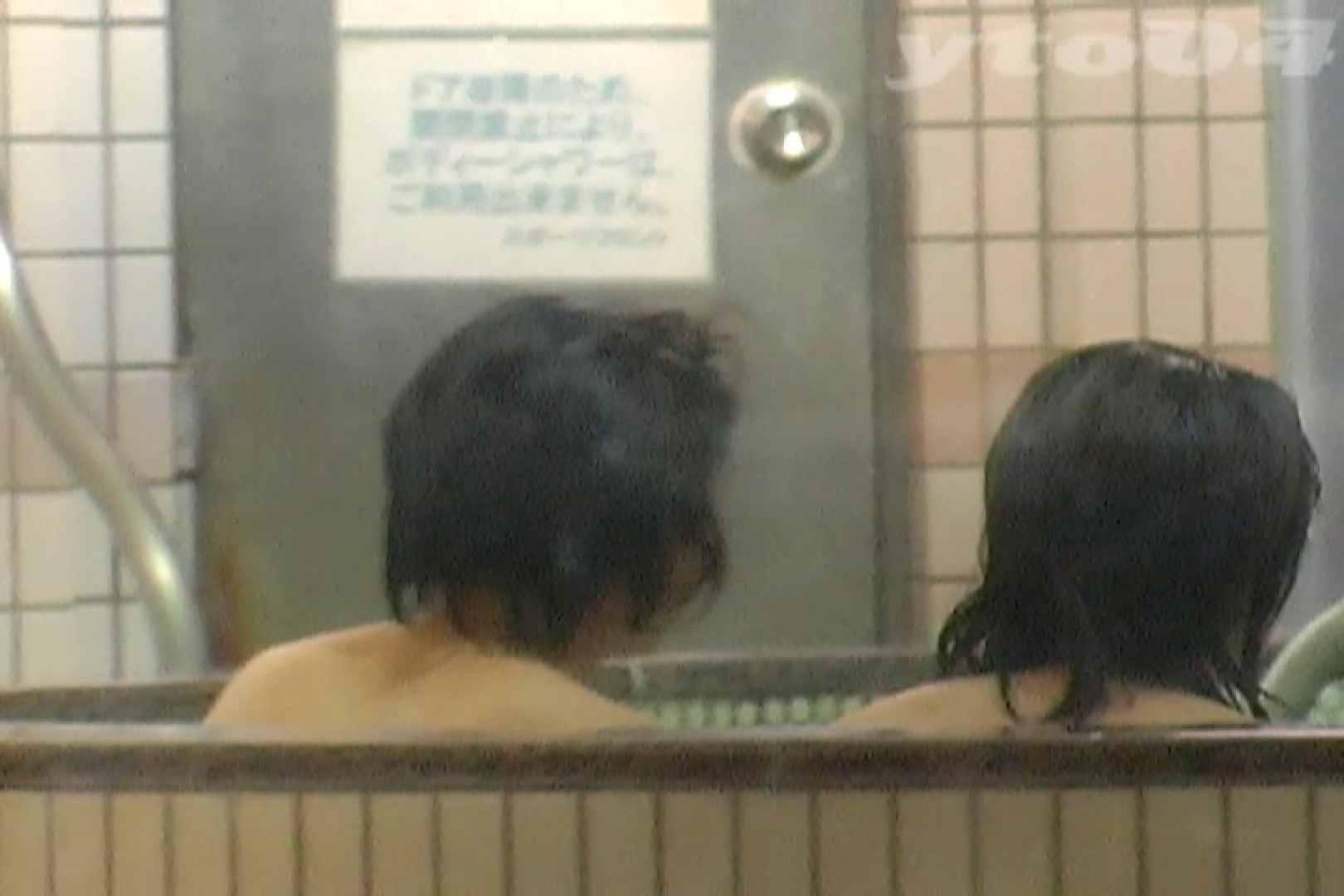 ▲復活限定▲合宿ホテル女風呂盗撮 Vol.22 盗撮名作 AV動画キャプチャ 74PIX 65