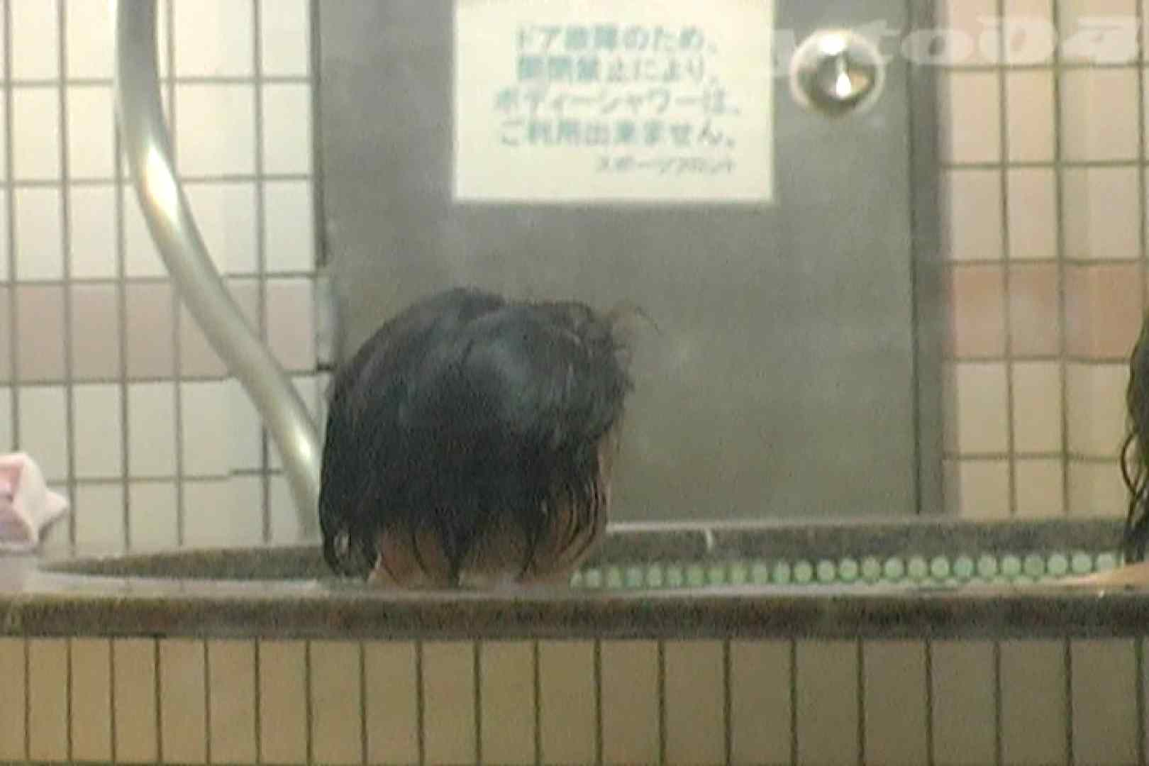 ▲復活限定▲合宿ホテル女風呂盗撮 Vol.22 女風呂  74PIX 66