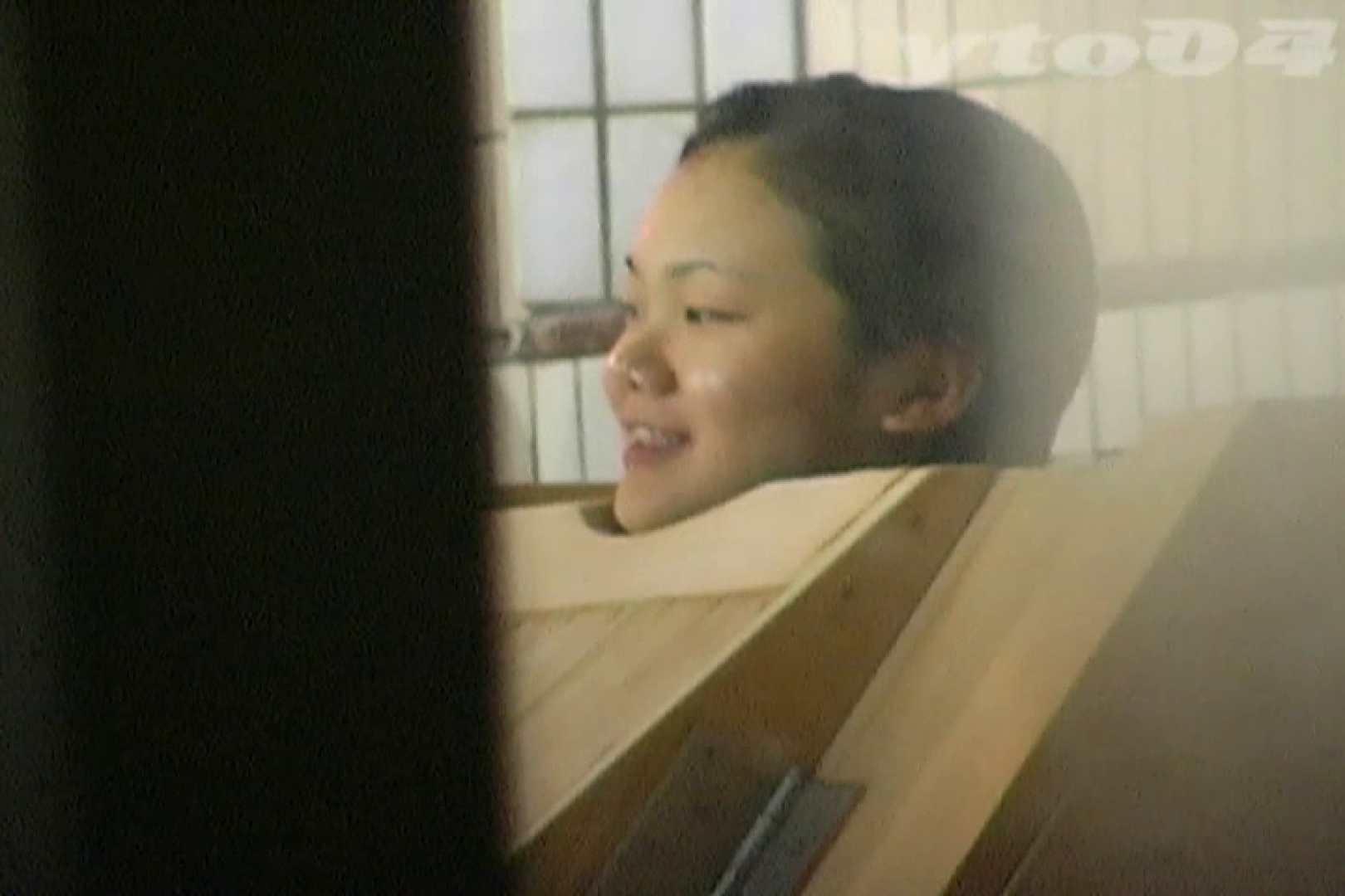 ▲復活限定▲合宿ホテル女風呂盗撮 Vol.22 女風呂   合宿中の女子  74PIX 73